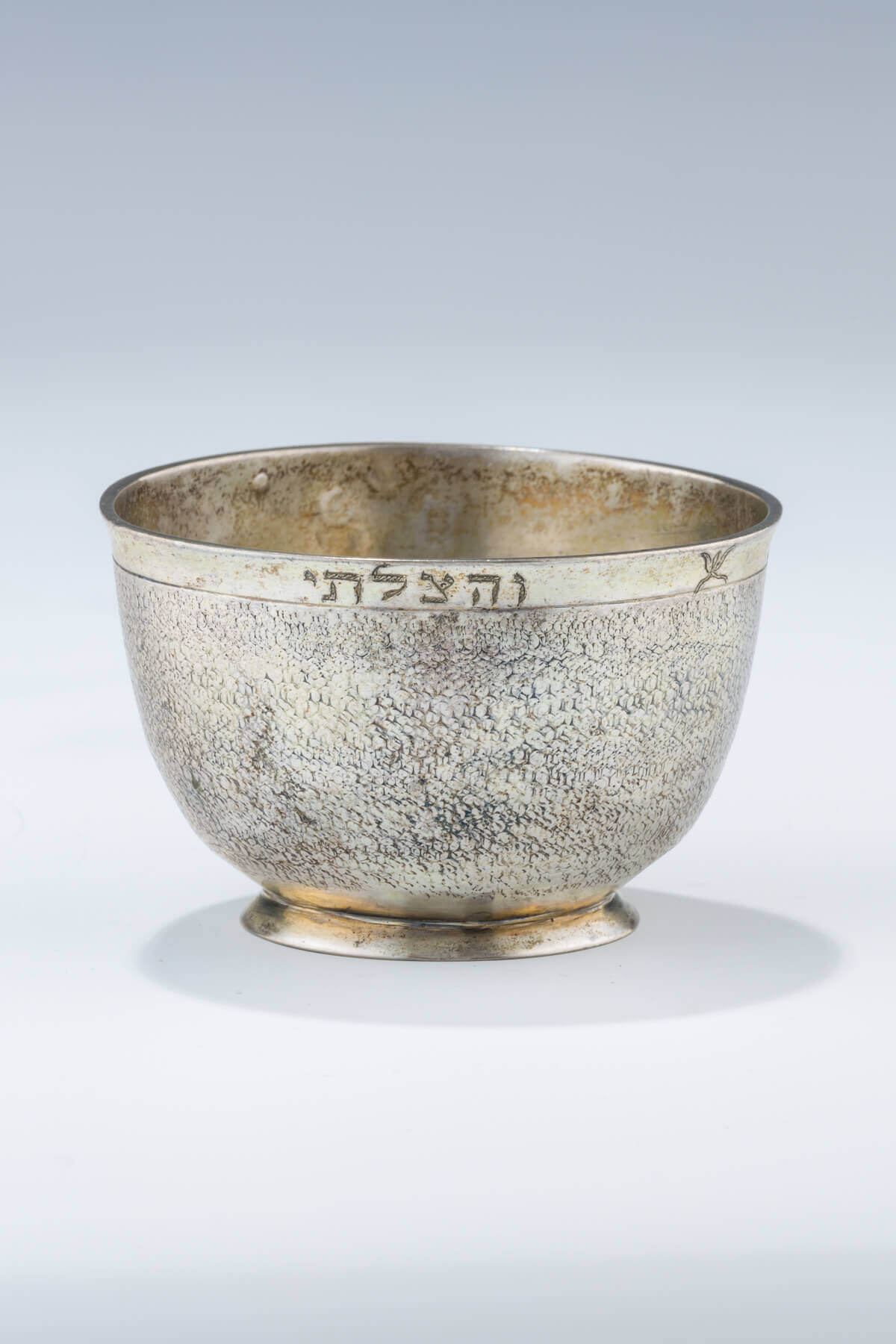 113. AN EARLY SILVER PASSOVER BEAKER