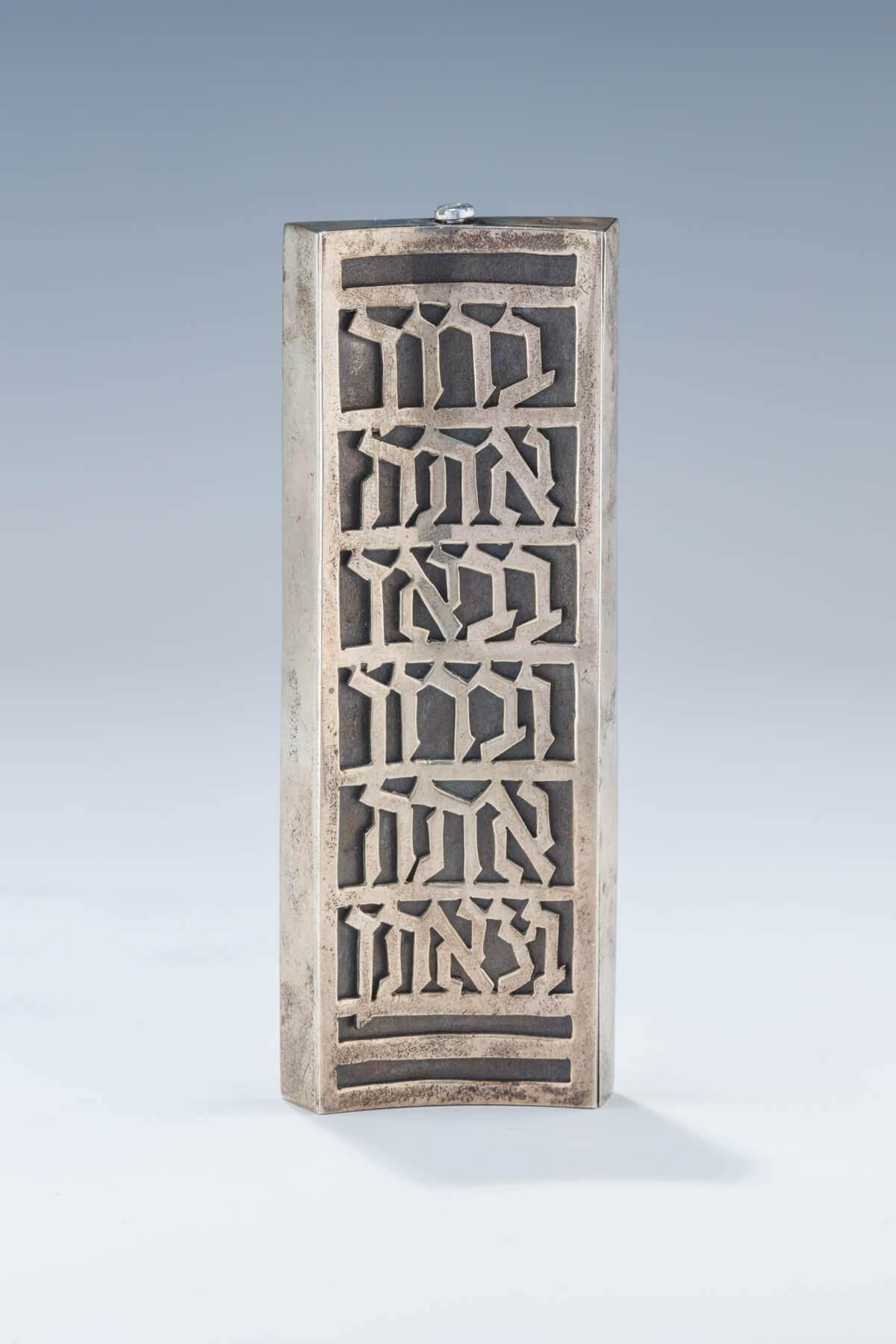 172. A STERLING SILVER MEZUZAH BY LUDWIG WOLPERT
