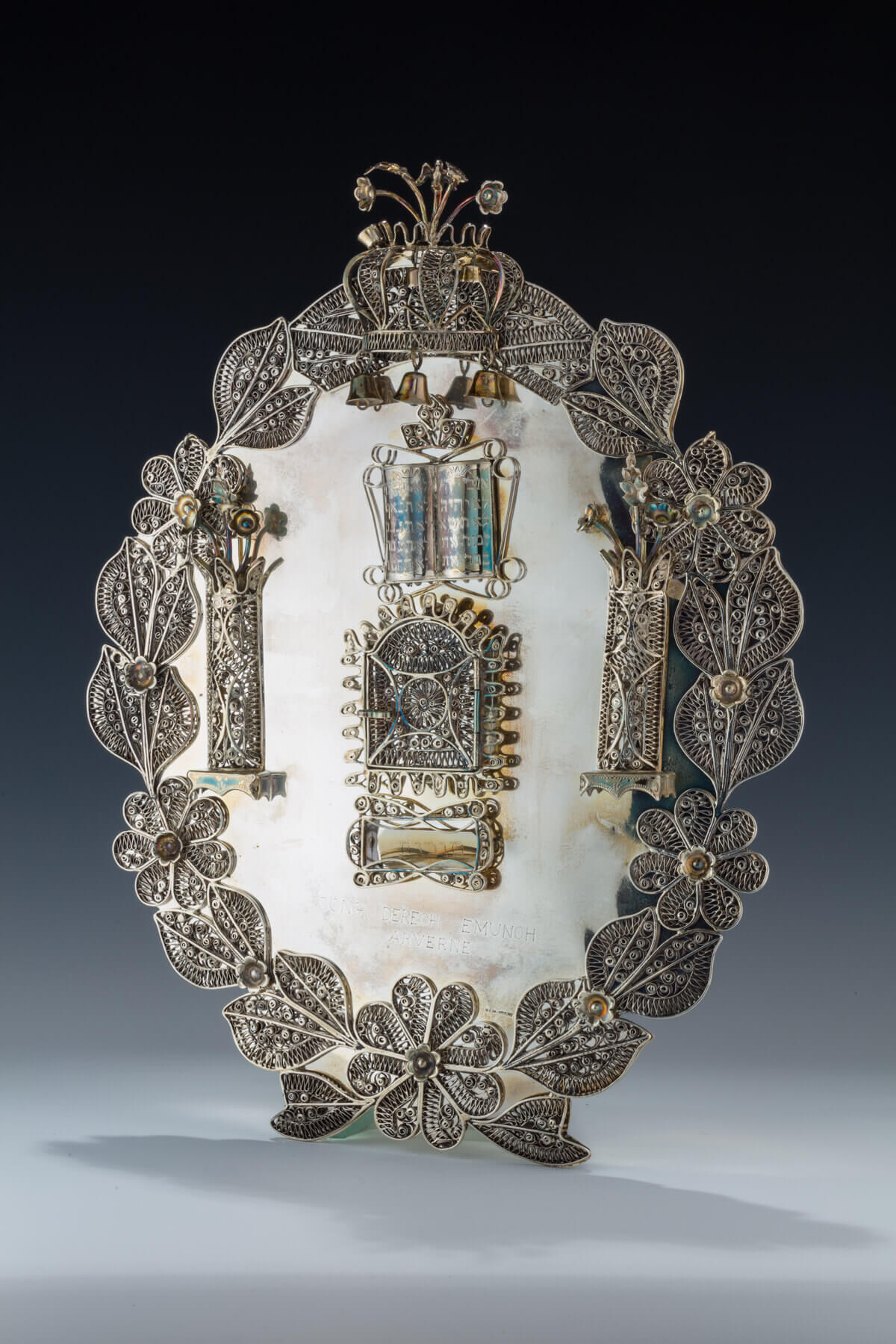 120. AN EXCEPTIONALLY LARGE STERLING SILVER TORAH SHIELD