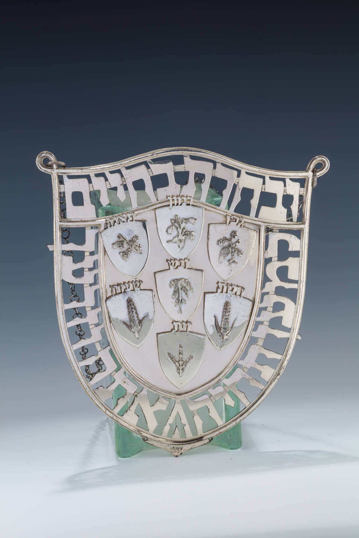 157. A LARGE STERLING SILVER TORAH SHIELD BY LUDWIG WOLPERT