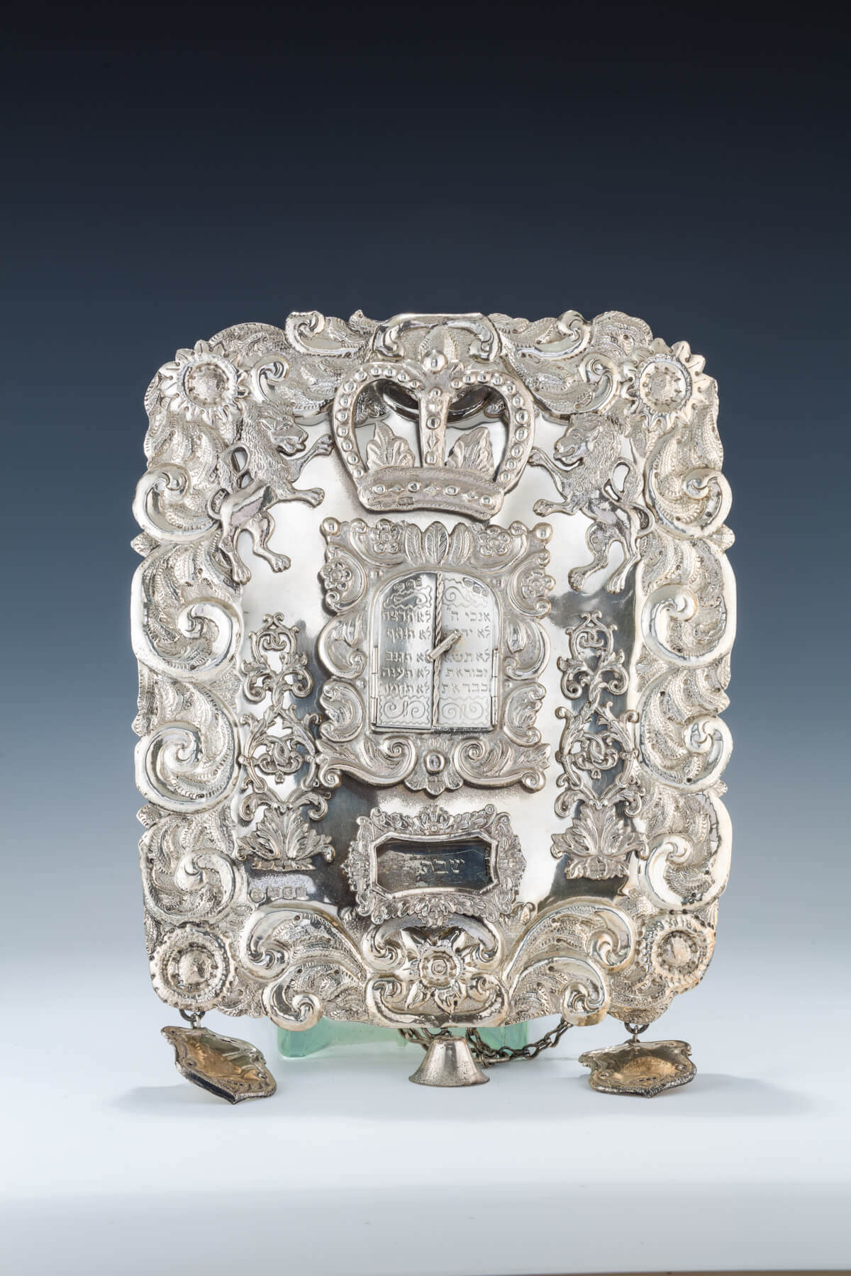 012. A LARGE AND HEAVY SILVER TORAH SHIELD BY JACOB ROSENZWEIG