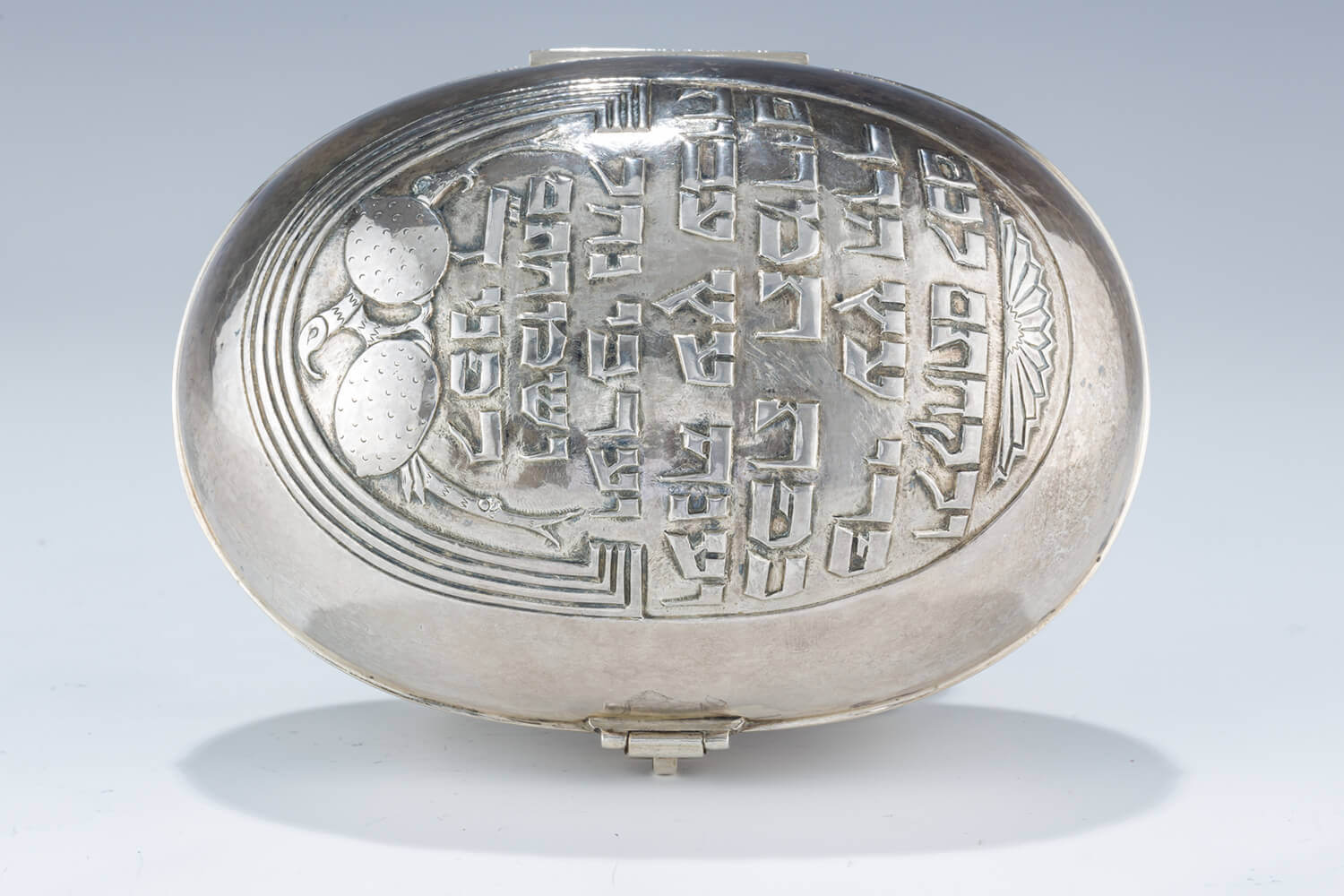 135. AN EXCEPTIONAL SILVER ETROG BOX ATTRIBUTED TO B