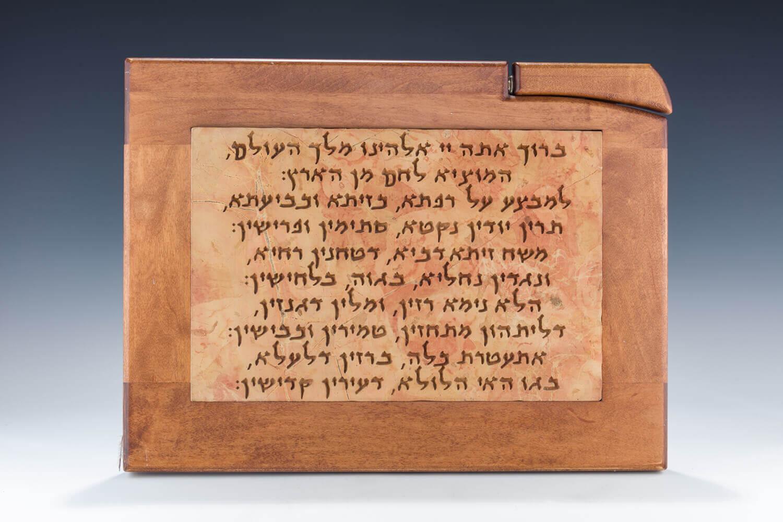 180. A JERUSALEM STONE CHALLAH BOARD BY MICHAEL KUPIETSKY