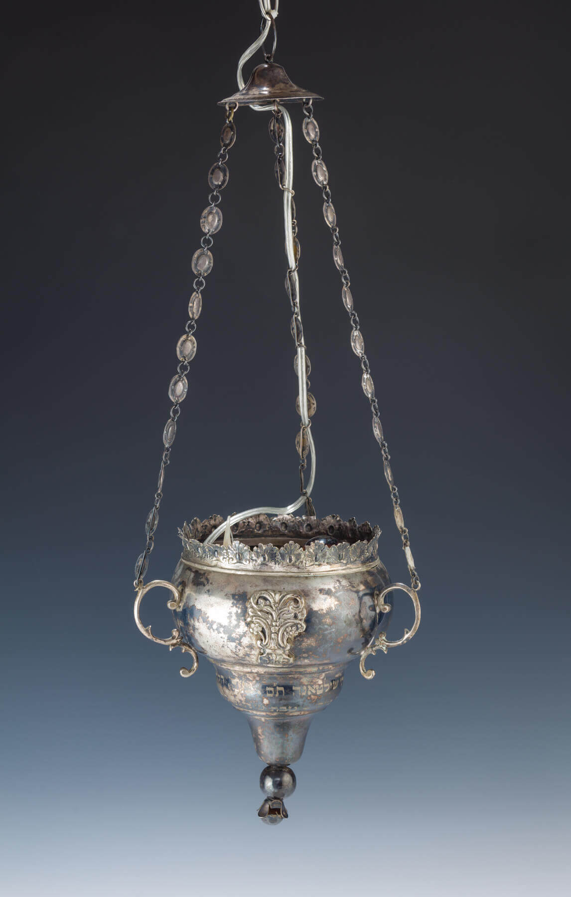 053. A LARGE SILVER NER TAMID LAMP