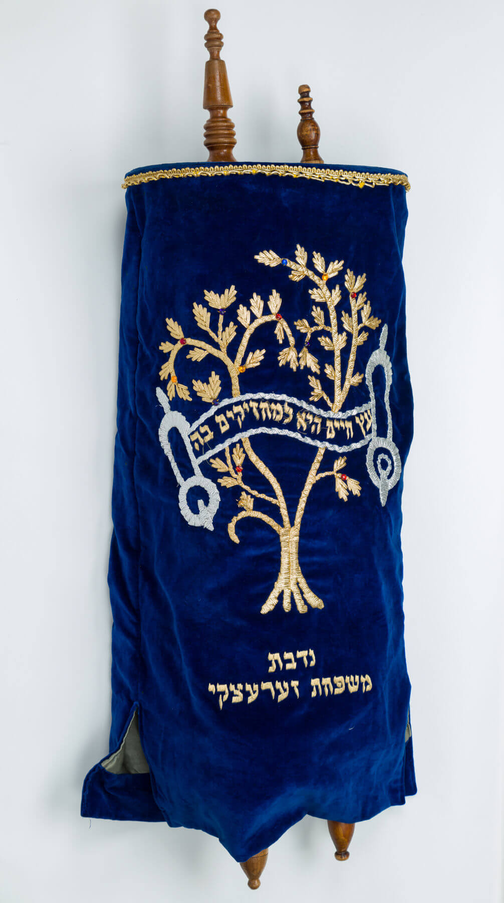 041. A LARGE SEFER TORAH