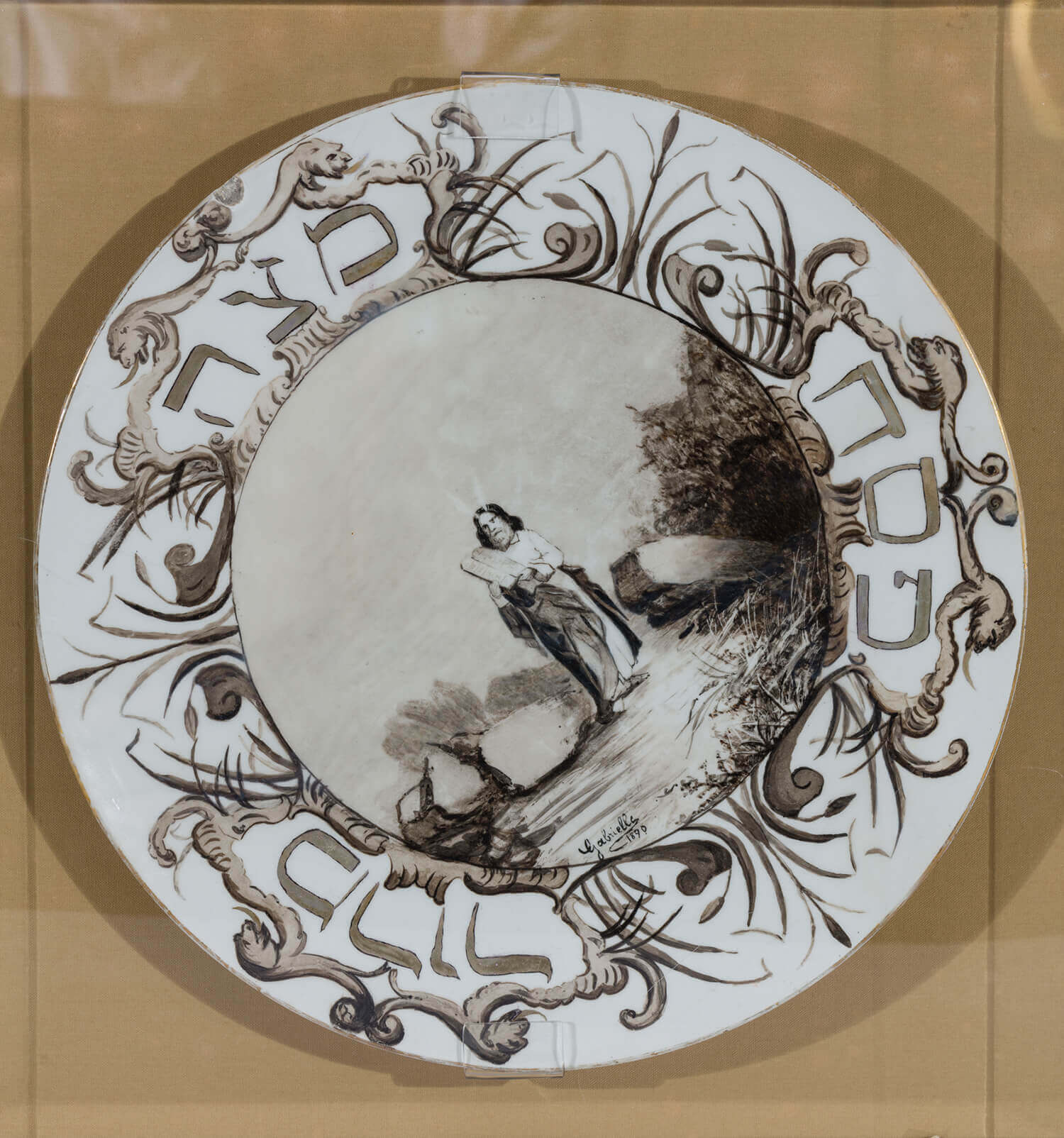 110. A HAND PAINTED PORCELAIN PASSOVER PLATE