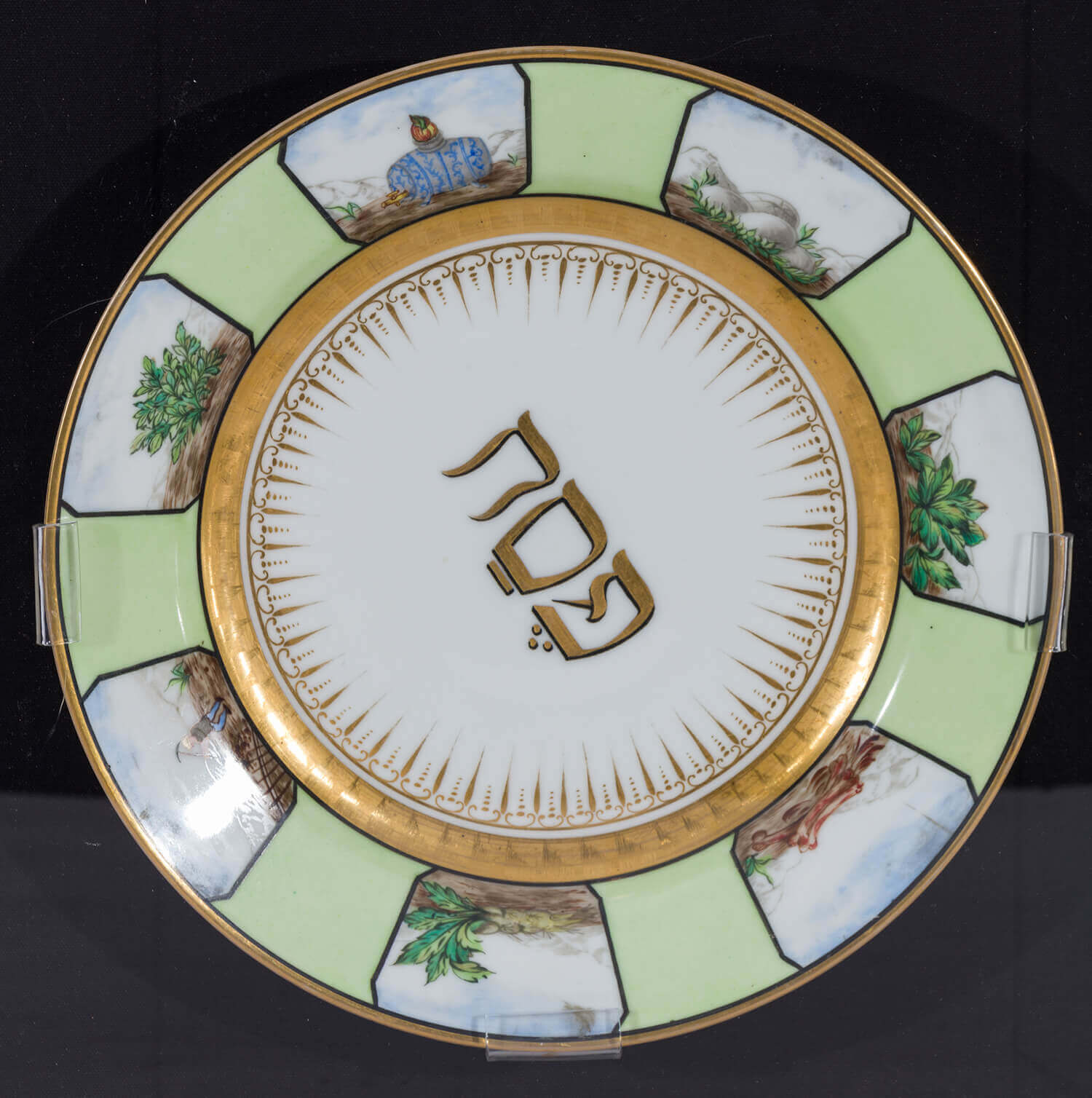 109. A HAND PAINTED PORCELAIN PASSOVER PLATE