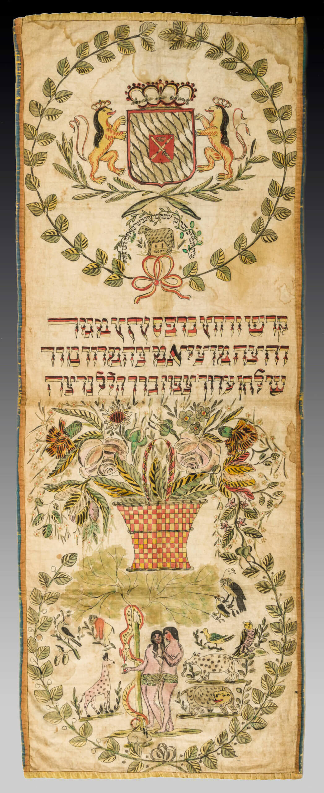 028. AN EARLY AND RARE PASSOVER BANNER