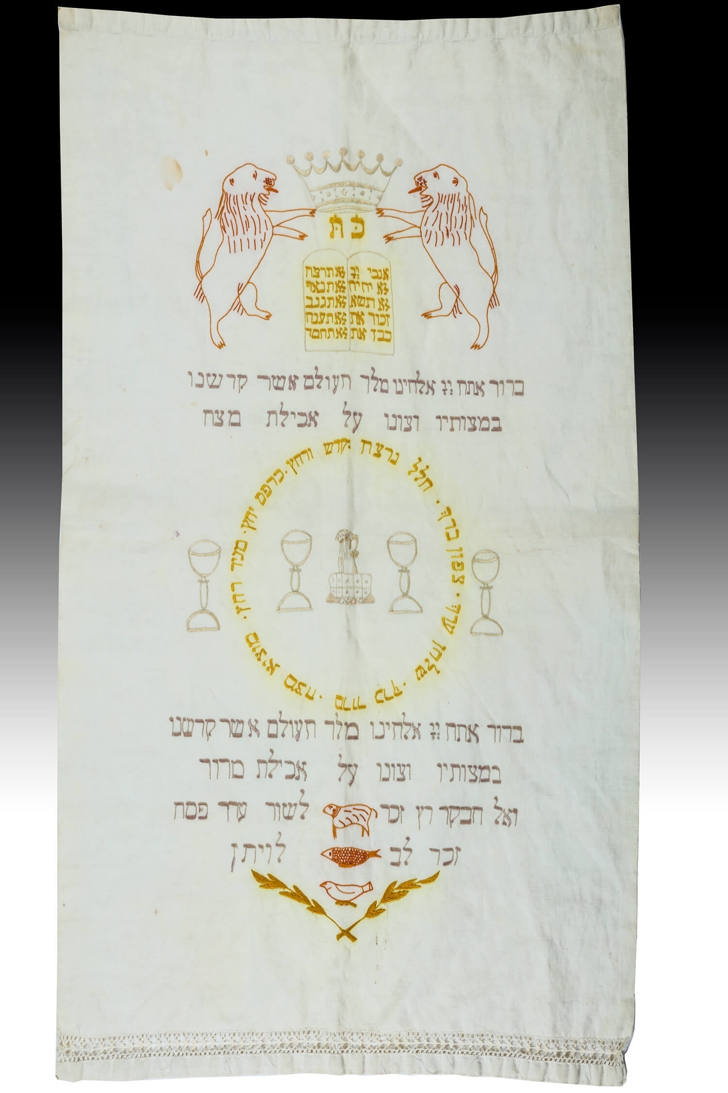 026. AN EMBROIDERED PASSOVER BANNER