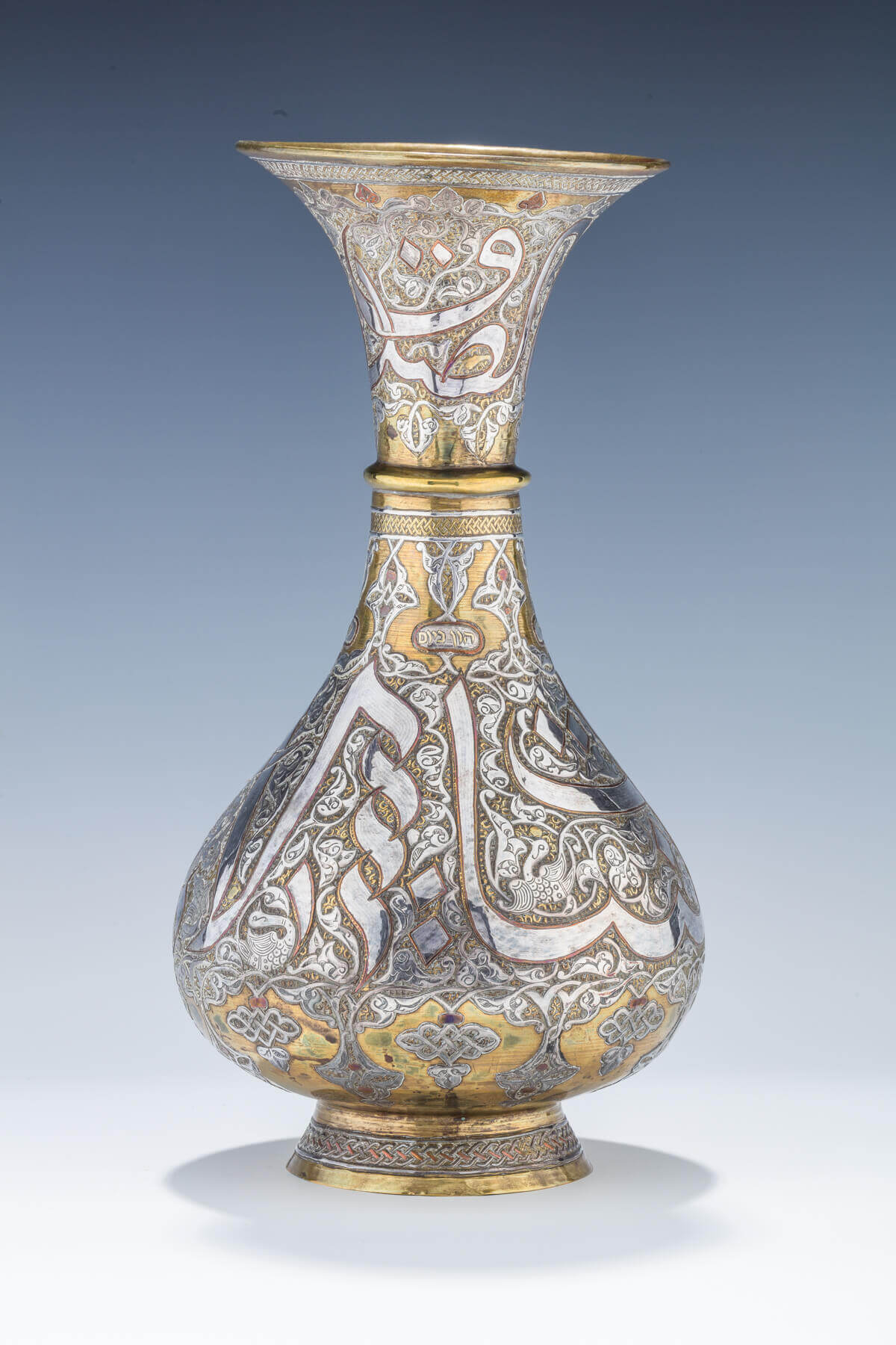 077. AN IMPORTANT DAMASCENE VASE