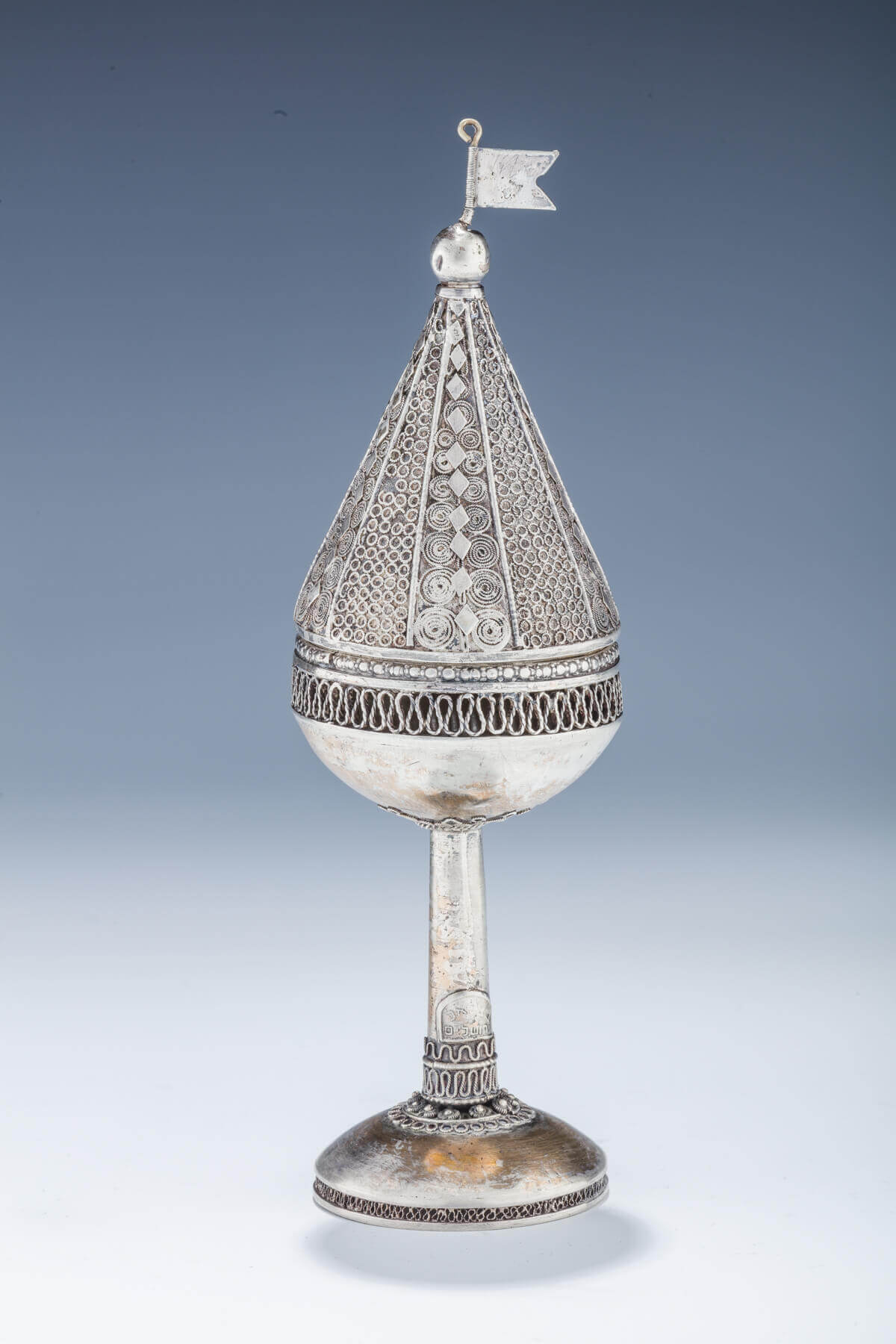 021. A SILVER SPICE TOWER AND TORAH POINTER BY THE BEZALEL SCHOOL