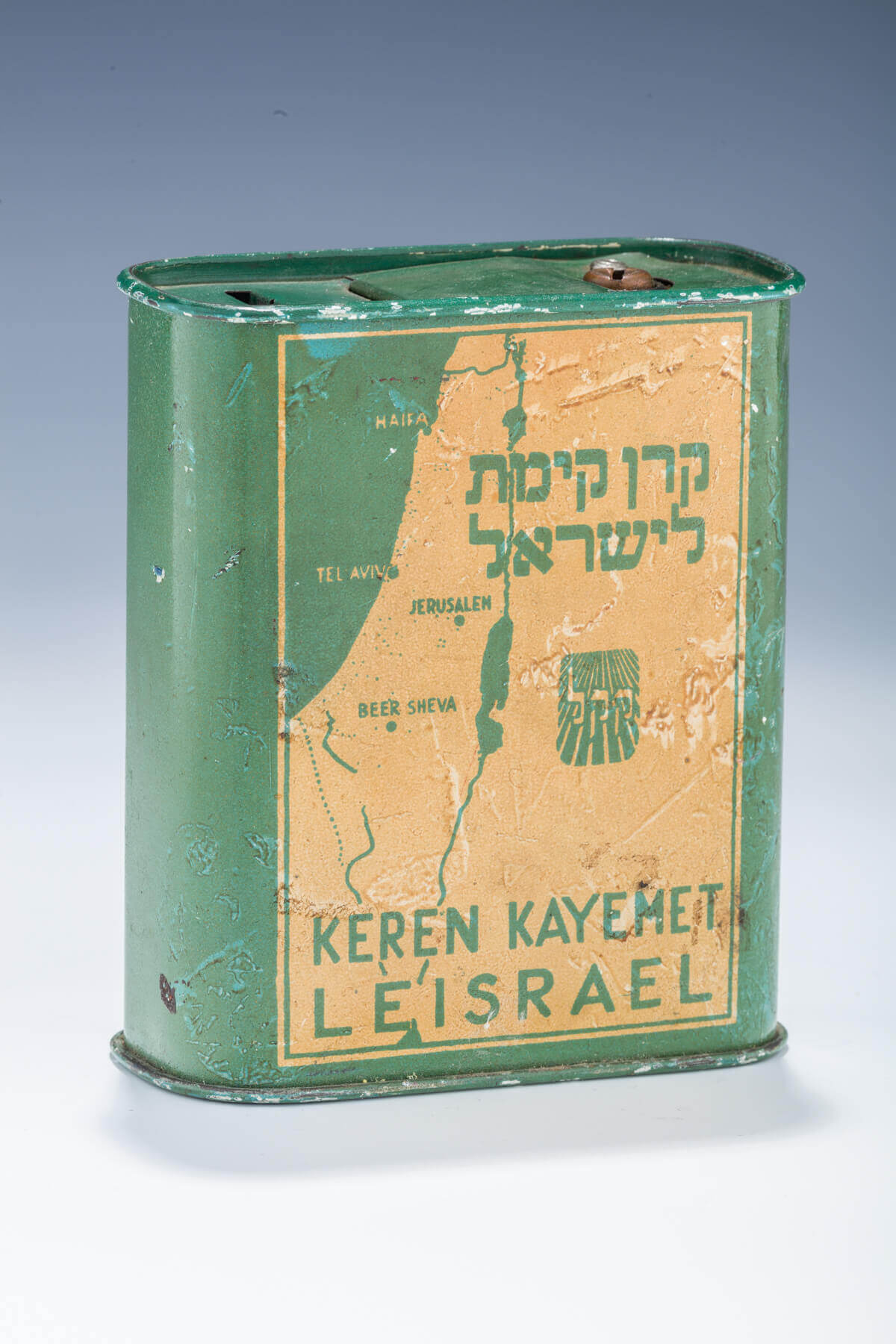 005. AN EARLY AND RARE JNF/KKL CHARITY CONTAINER