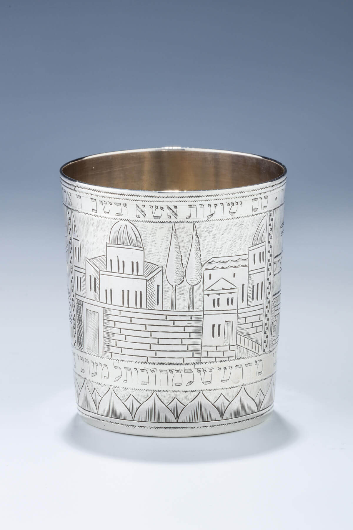 074. A RARE AND IMPORTANT SILVER KIDDUSH BEAKER