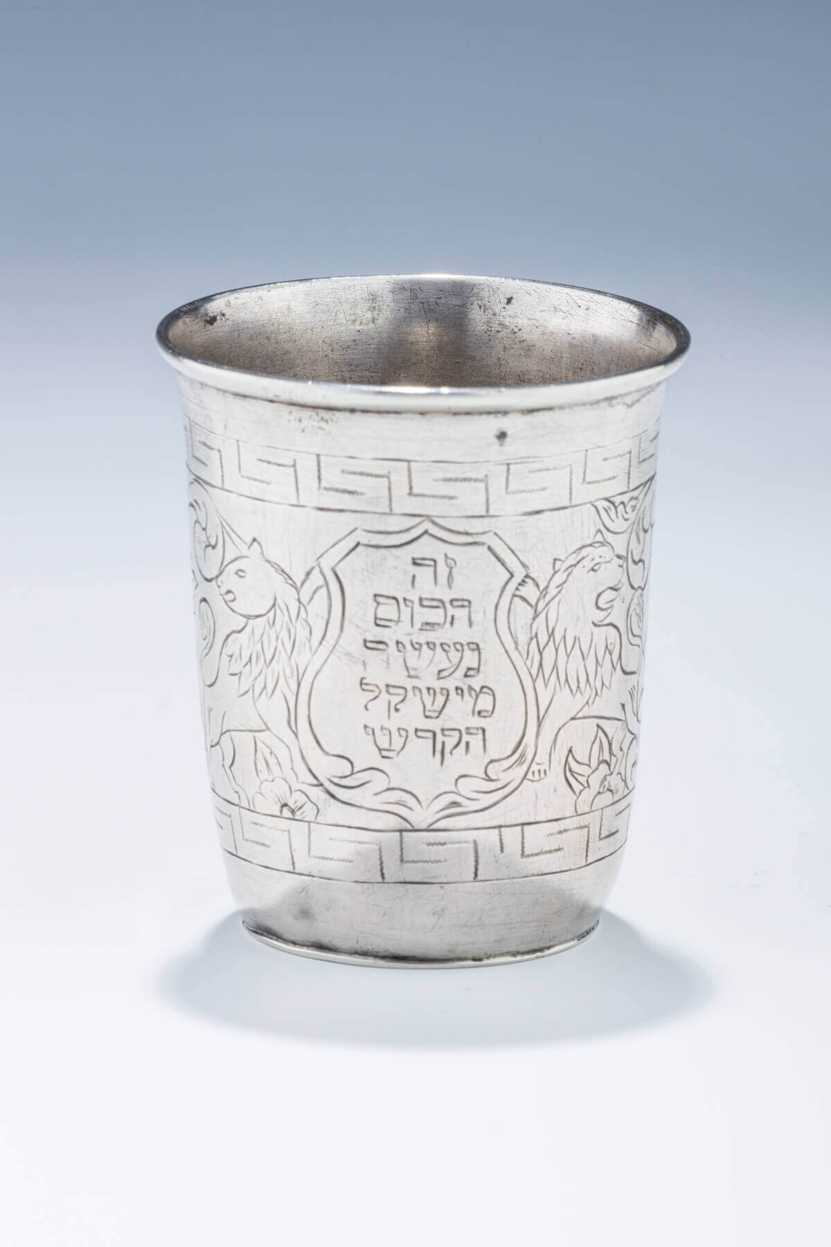 055. AN EARLY KIDDUSH CUP MADE OF SHMIRAH SILVER