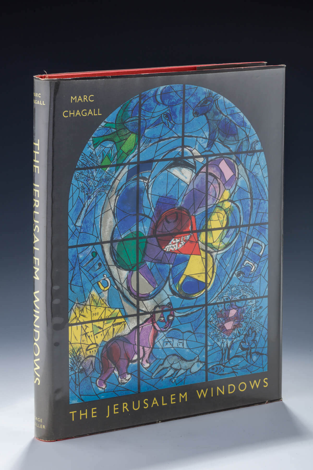 "129. MARC CHAGALL, ""JERUSALEM WINDOWS"" BOOK WITH 2 ORIGINAL LITHOGRAPHS"