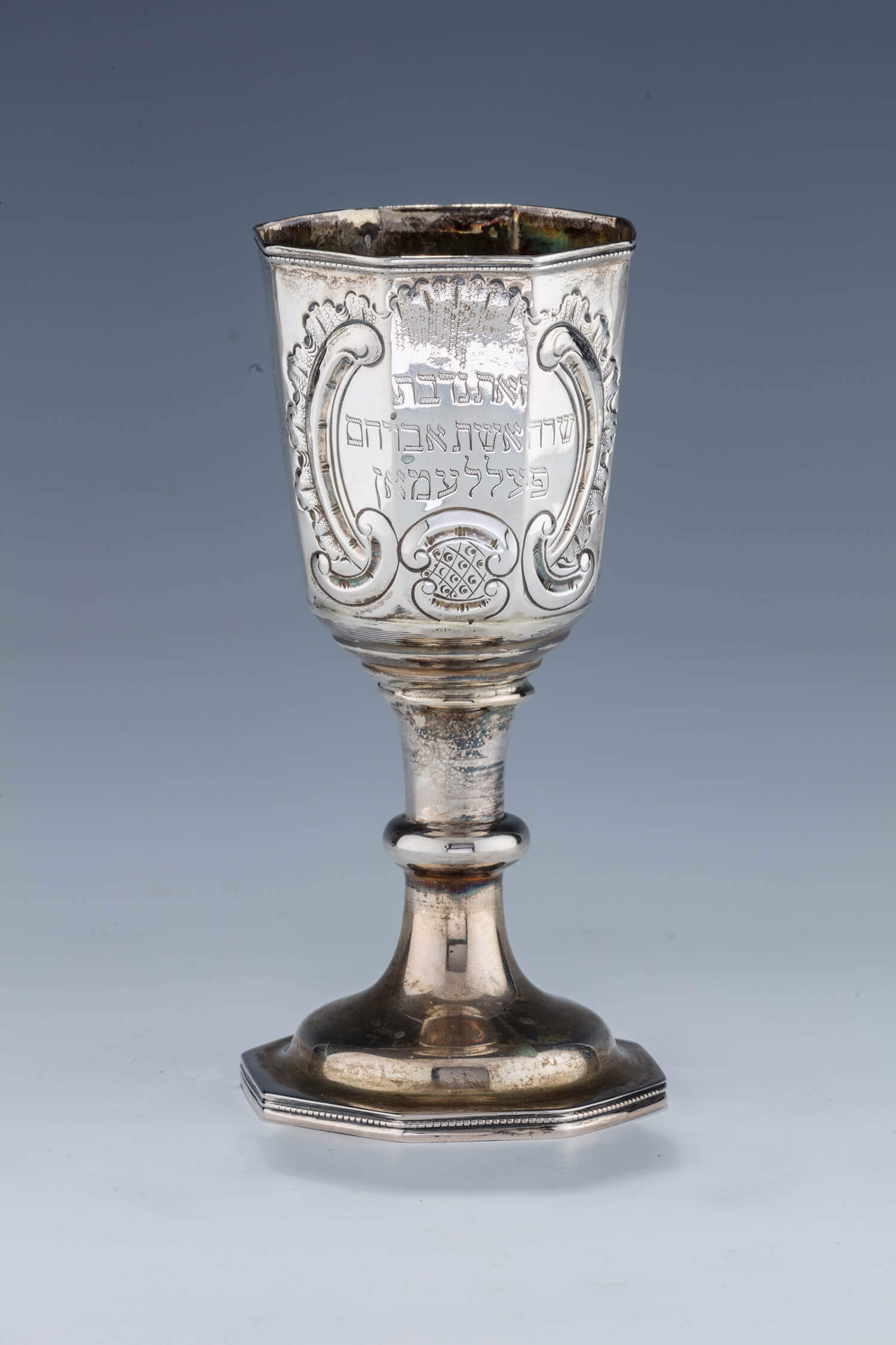059. A LARGE SILVER KIDDUSH CUP