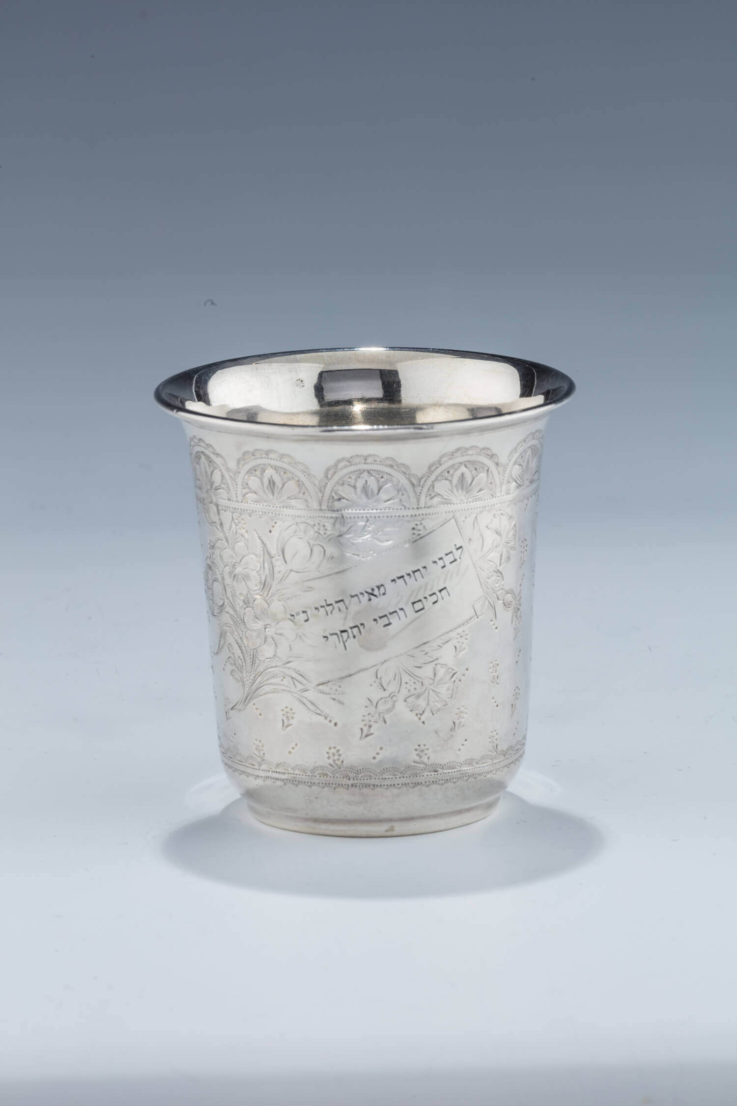 029. A LARGE SILVER KIDDUSH CUP