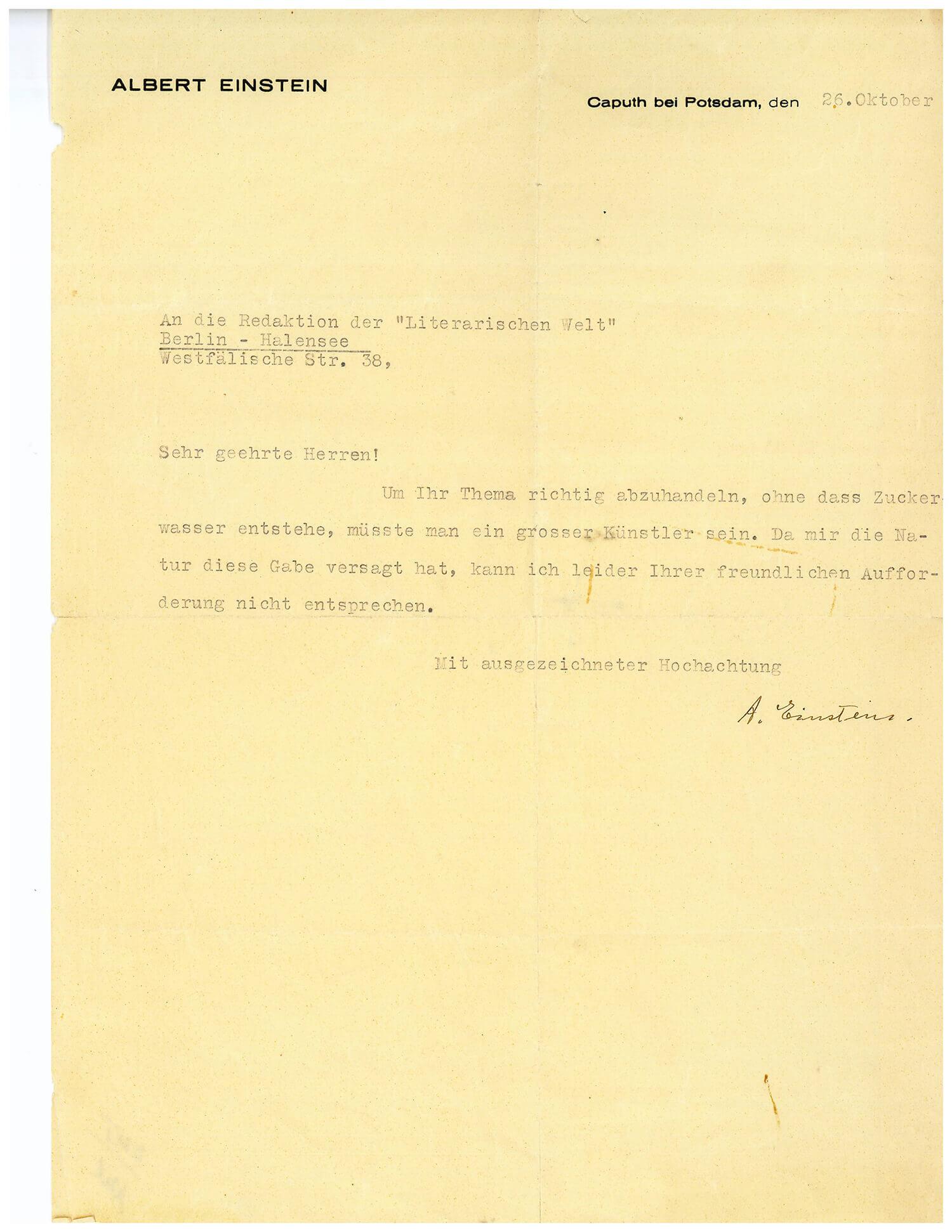 178. A LETTER SIGNED BY ALBERT EINSTEIN