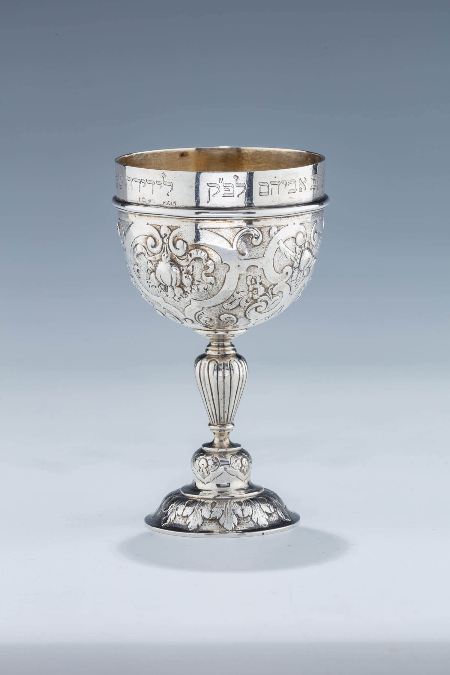051. A LARGE SILVER KIDDUSH GOBLET BY LAZARUS POSEN