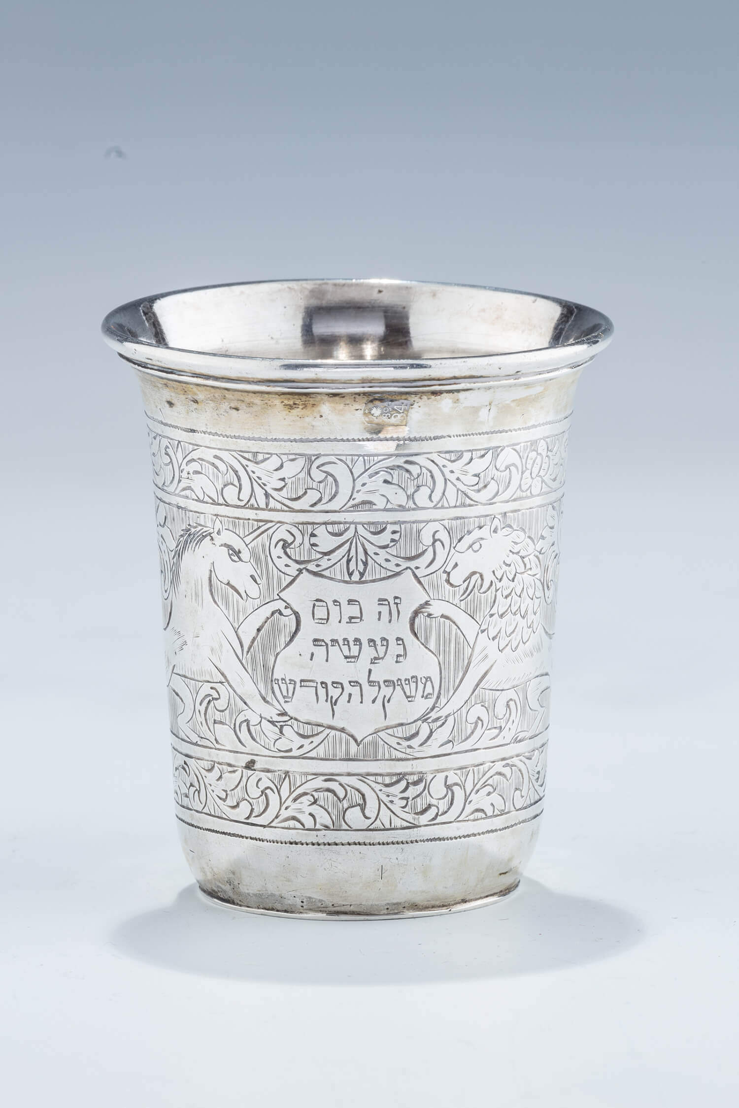 057. AN EARLY SILVER SHMIROTH KIDDUSH CUP