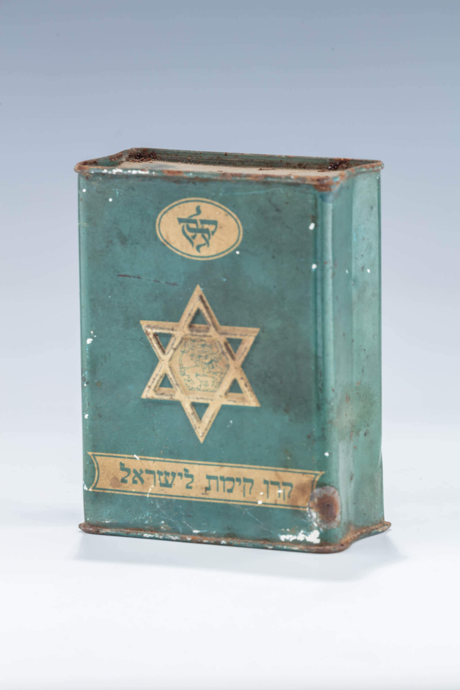 003. A RARE AND IMPORTANT JNF COLLECTION BOX