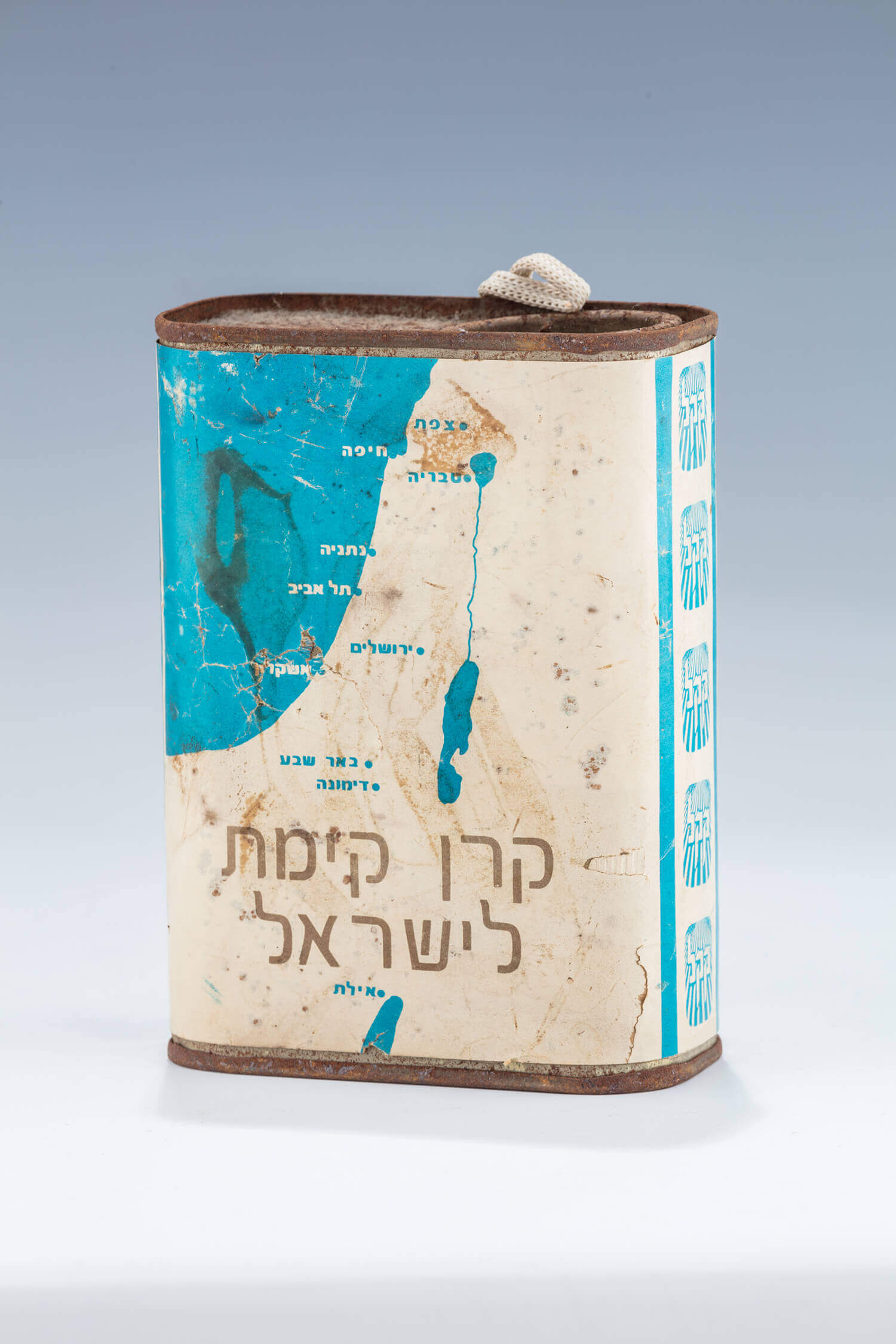 005. AN EARLY ISRAELI JNF COLLECTION BOX