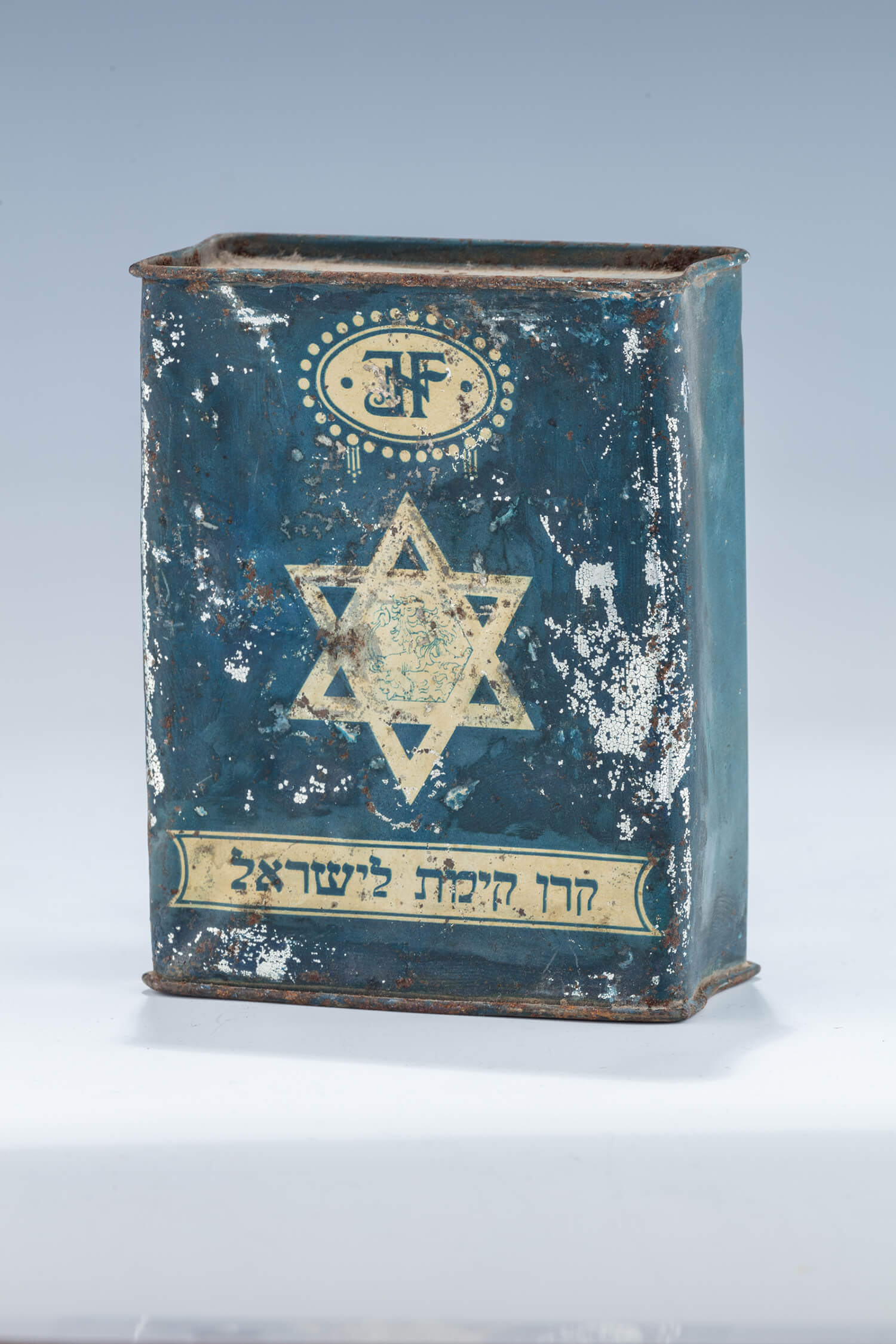 008. A RARE AND IMPORTANT JNF COLLECTION BOX