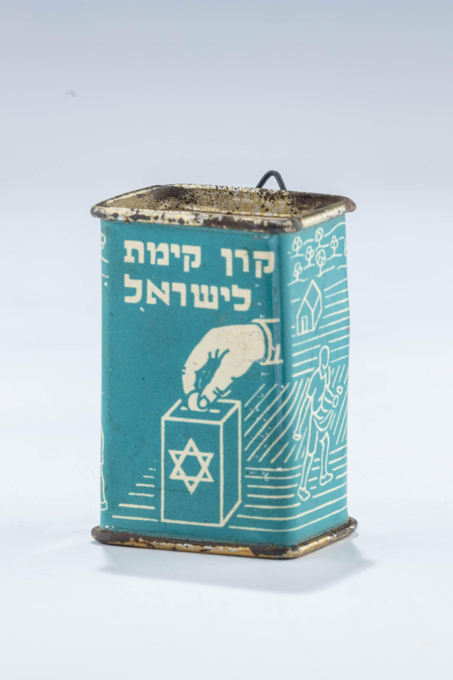 002. A MINIATURE JNF COLLECTION BOX FOR CHILDREN