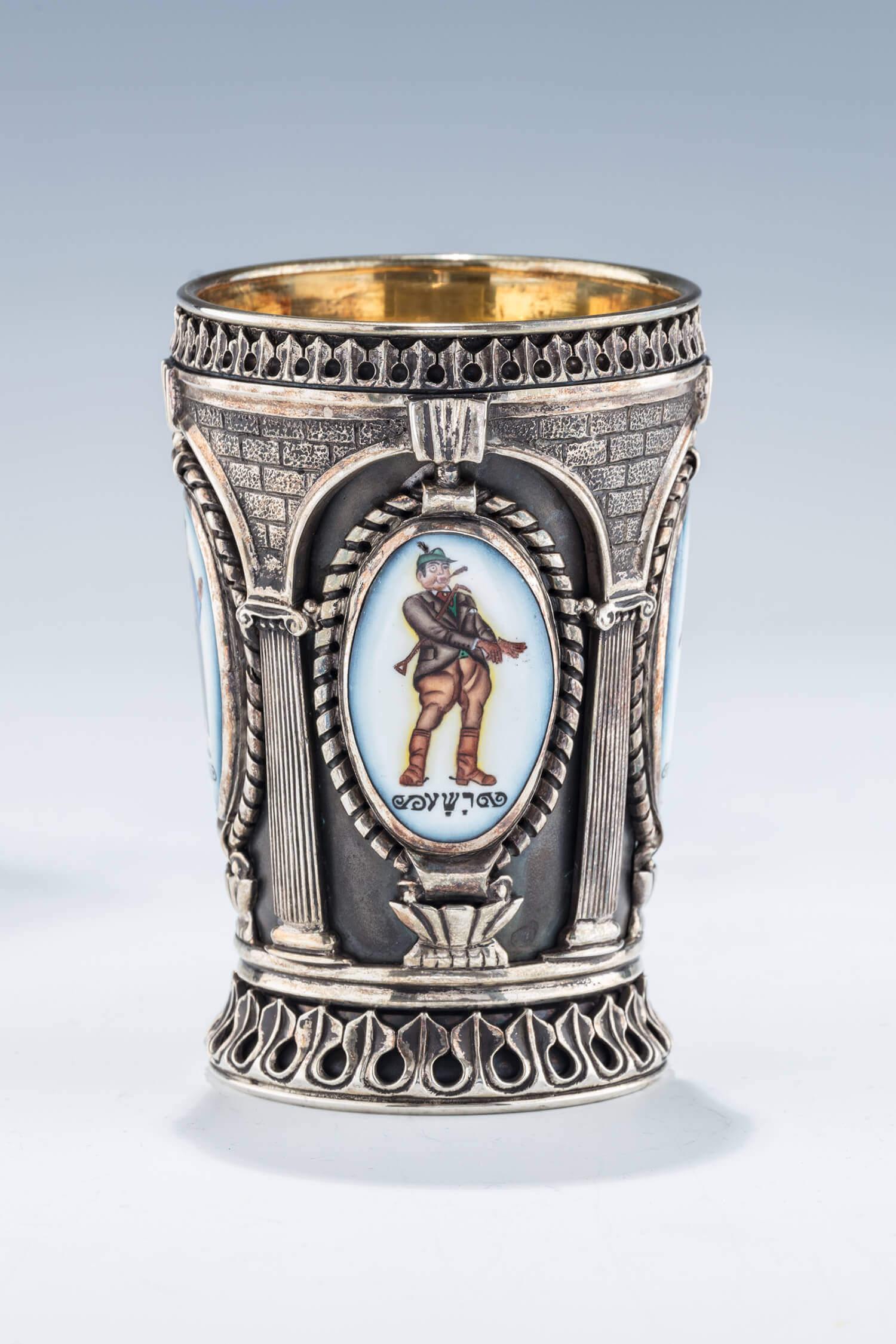 134. A STERLING SILVER KIDDUSH CUP DESIGNED BY EZRA LANDAU
