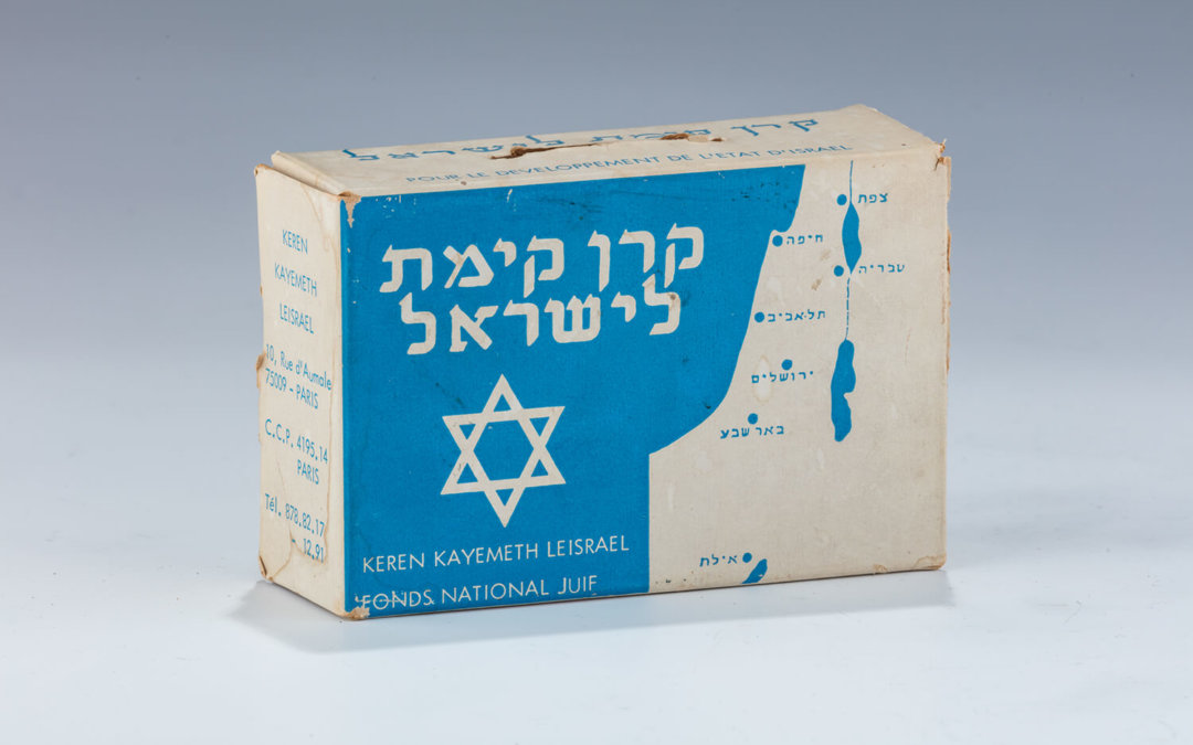 006. A RARE CARDBOARD KKL/JNF COLLECTION BOX