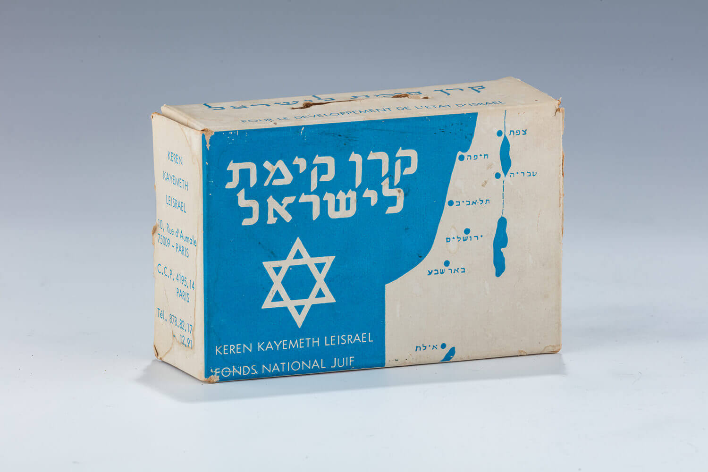 006. A RARE CARDBOARD KKL/JNF COLLECTION BOX