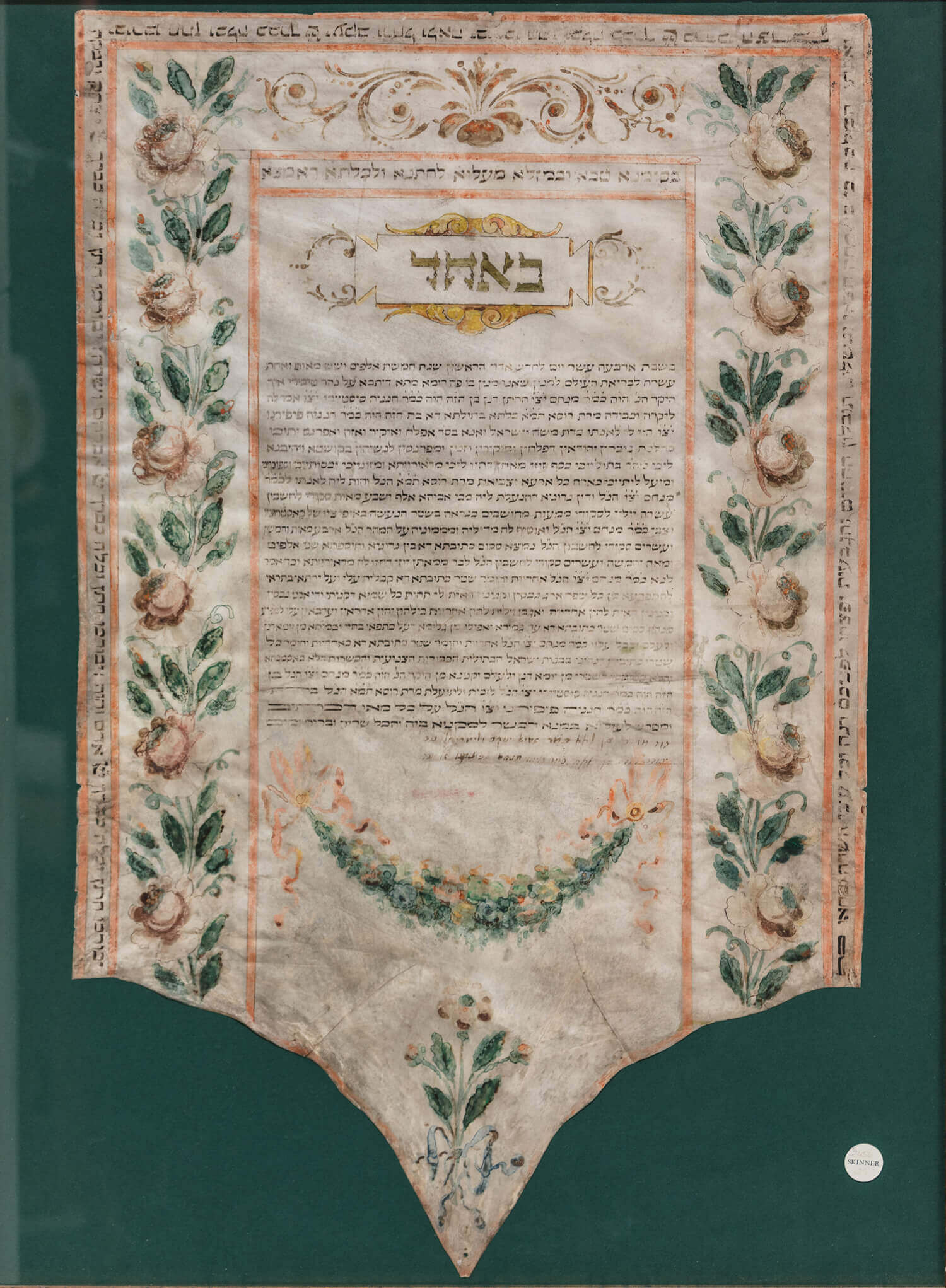 038. AN EARLY MARRIAGE CONTRACT (KETUBAH)