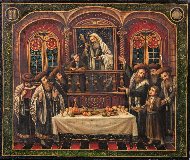 """170. BORIS SHAPIRO: """"Rosh Hashanah"""