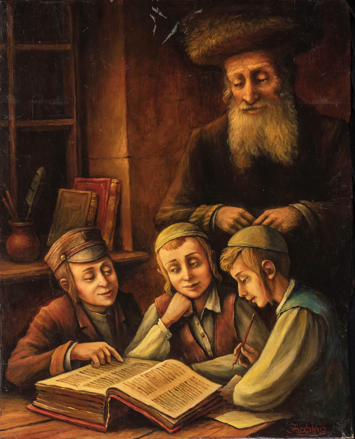 "172. BORIS SHAPIRO: ""The Cheder and the Rebbe"""