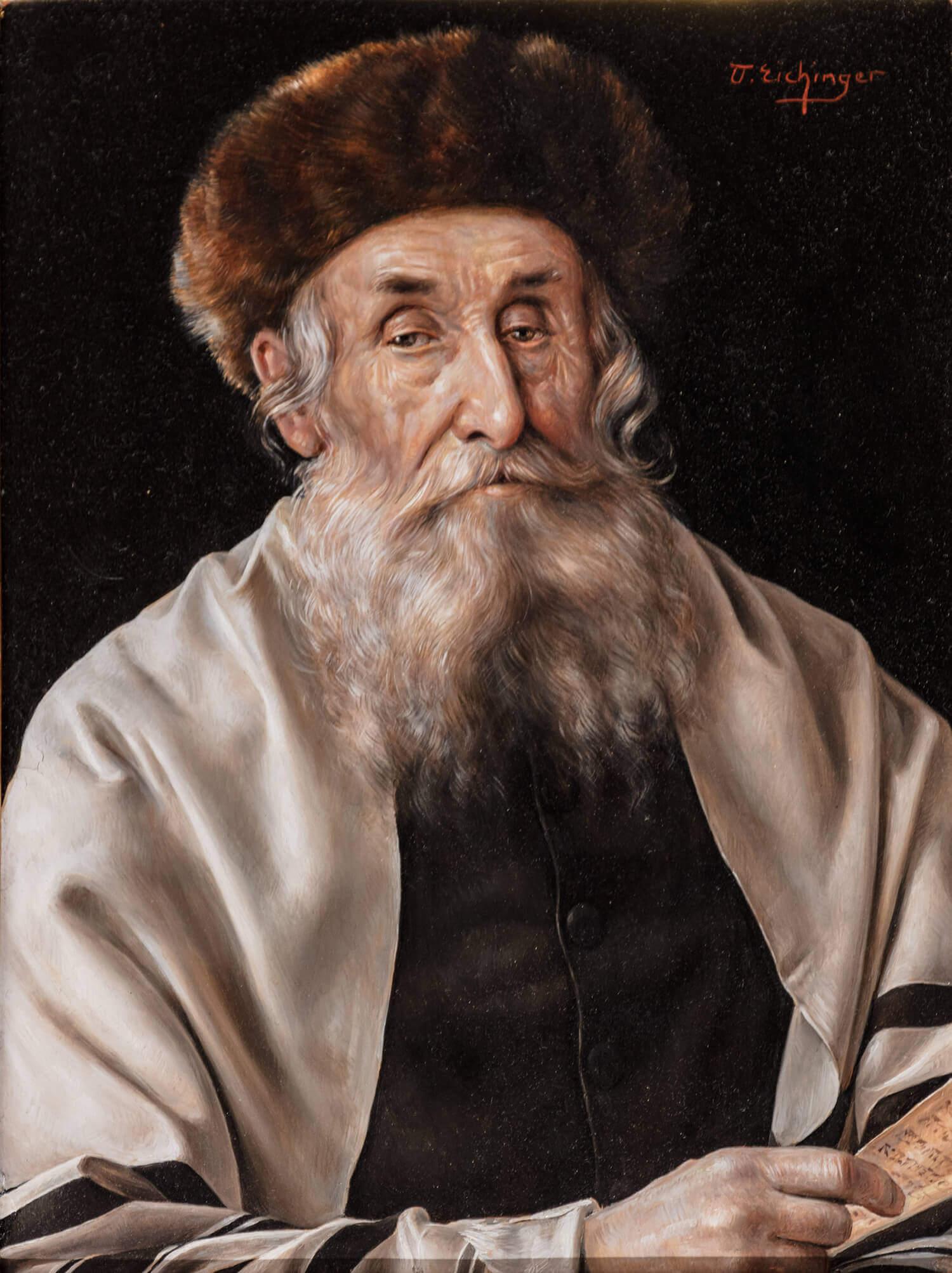 162. OTTO EICHINGER (AUSTRIAN, 1922-2004)