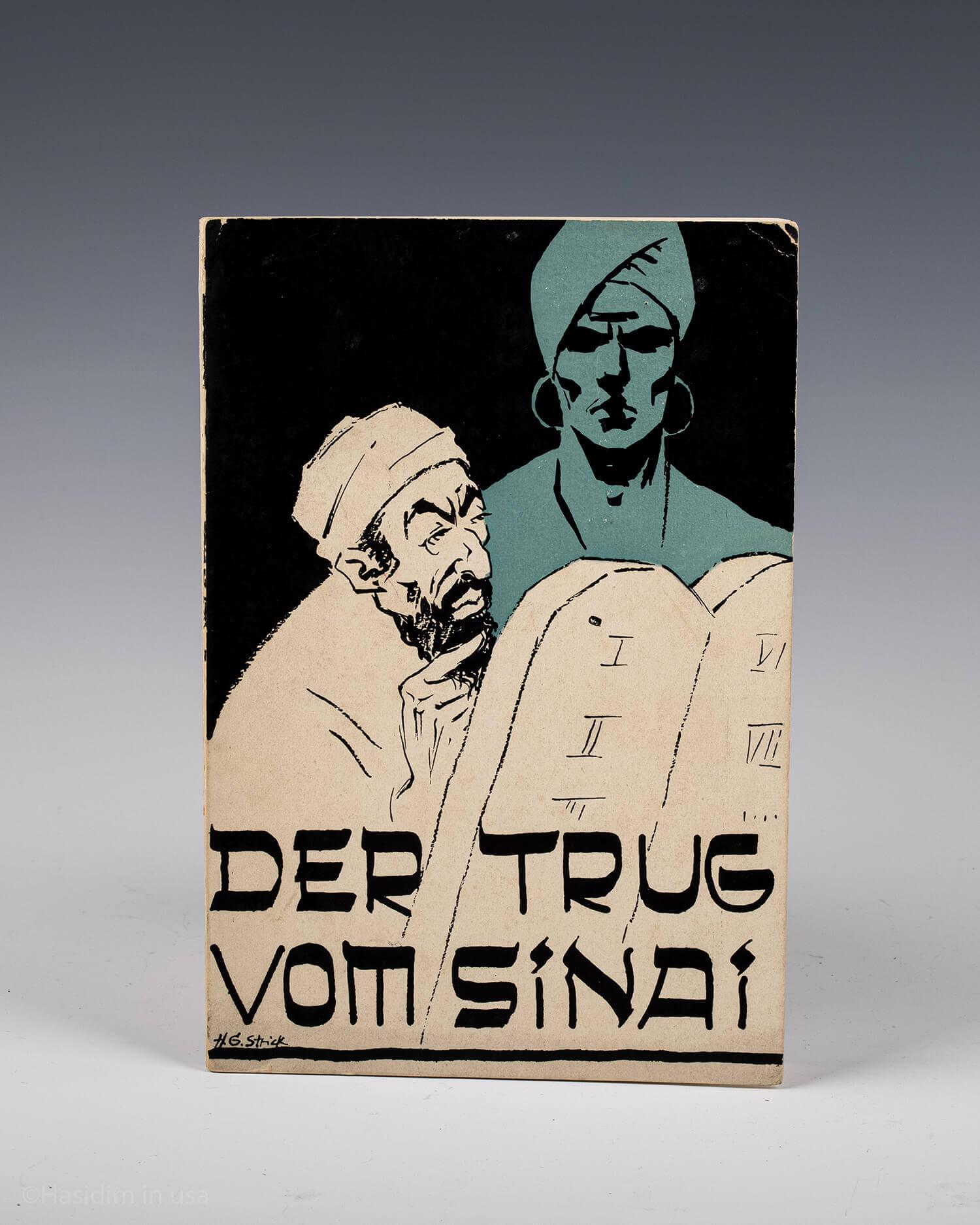 158. DER TRUG VOM SINAI/ THE DECEPTION OF SINAI BY ERNST SCHULTZ