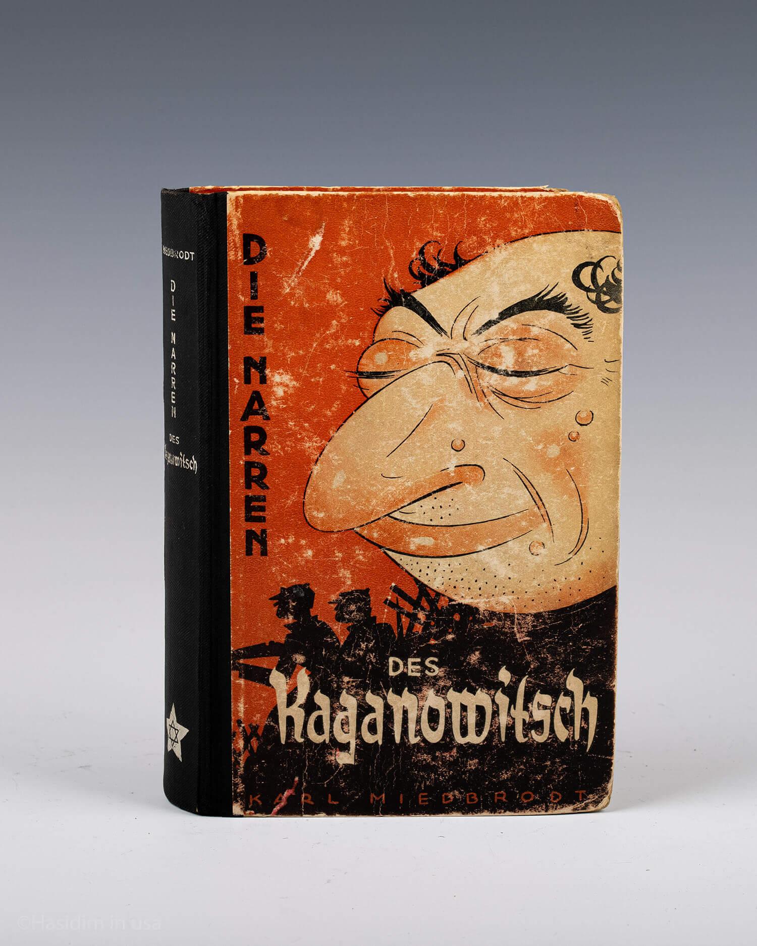 159. DIE NARREN DES KAGANOWITSCH/THE FOOLS OF KAGANOVITCH