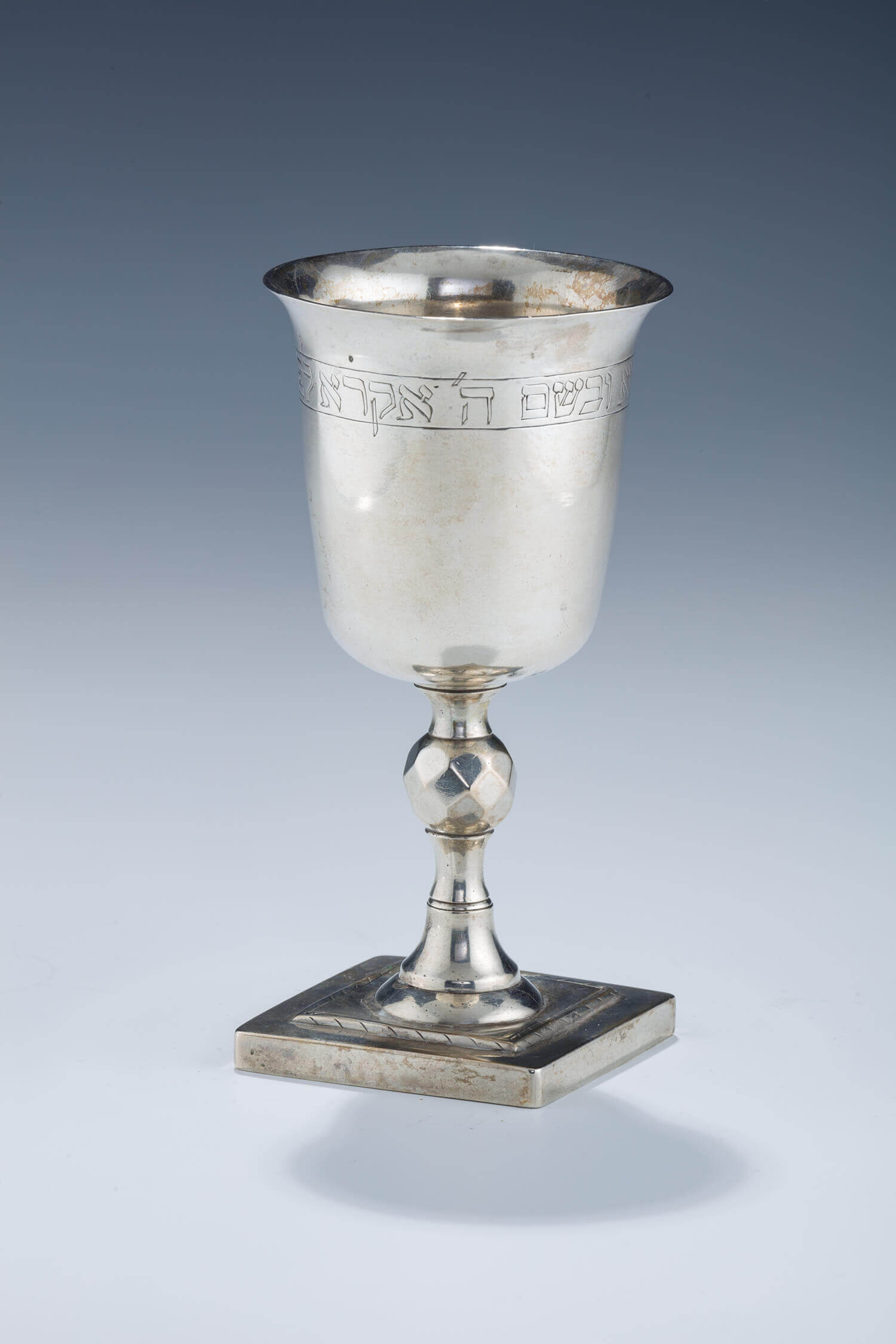 043. A LARGE SILVER KIDDUSH CUP