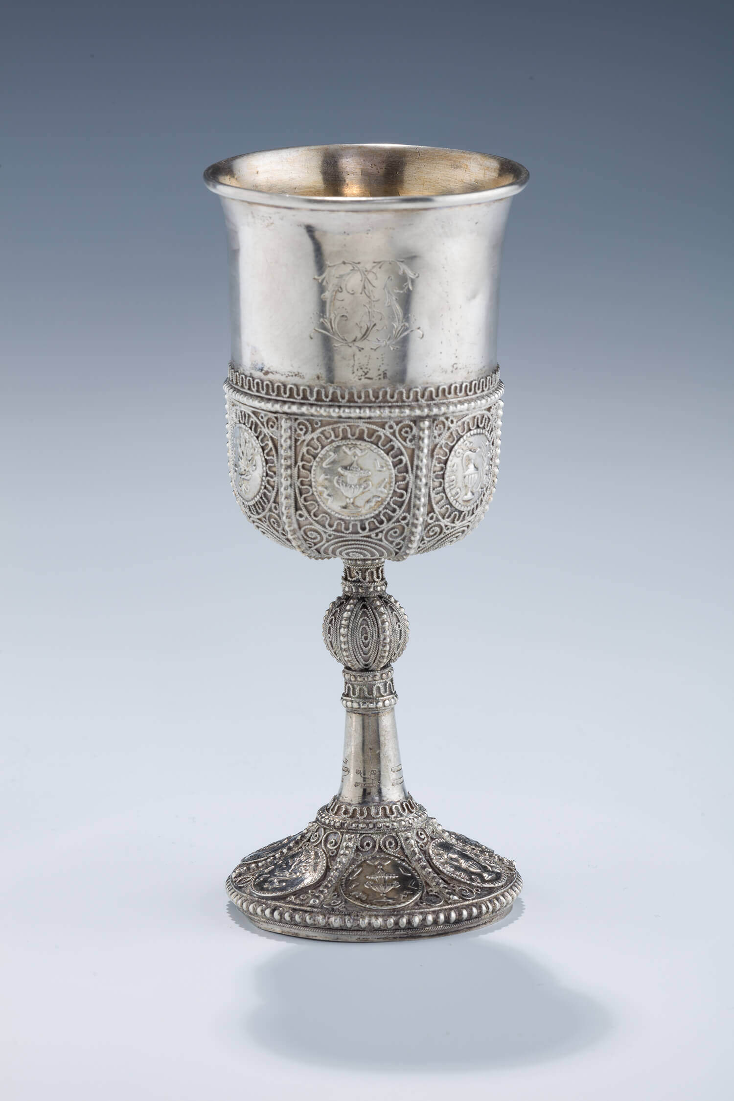 044. AN EARLY AND RARE KIDDUSH GOBLET BY THE BEZALEL SCHOOL