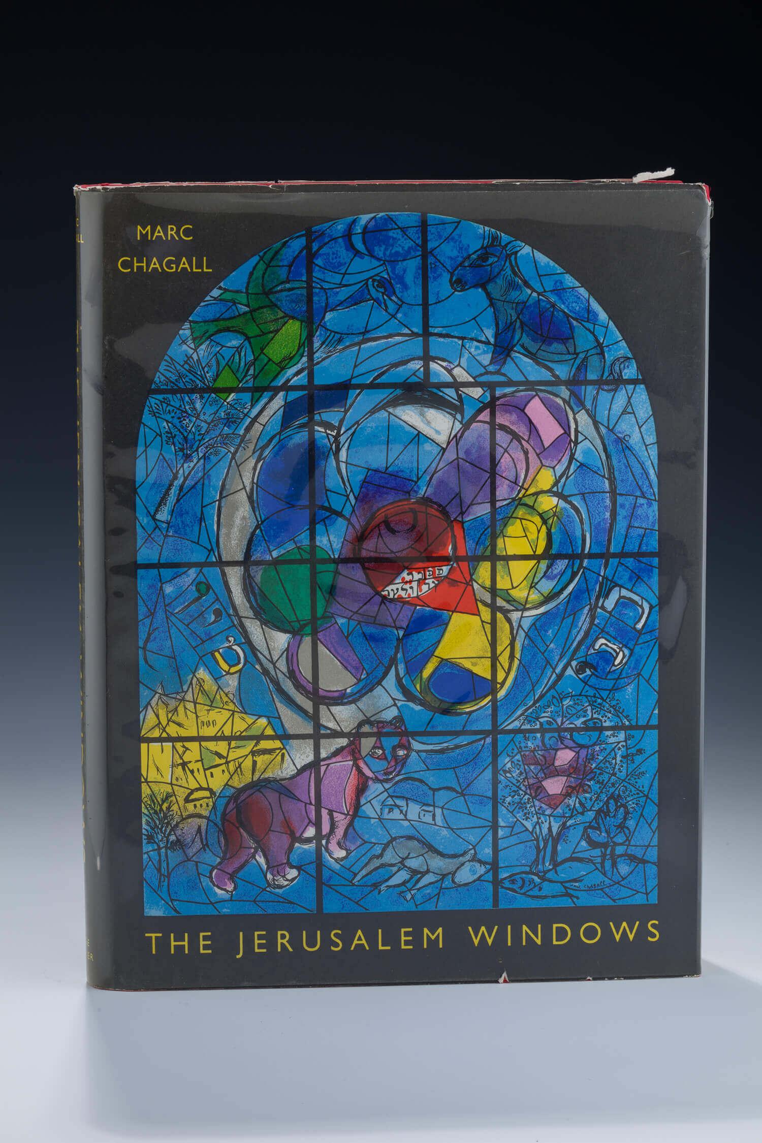 "111. MARC CHAGALL, ""JERUSALEM WINDOWS"" BOOK WITH 2 ORIGINAL LITHOGRAPHS"