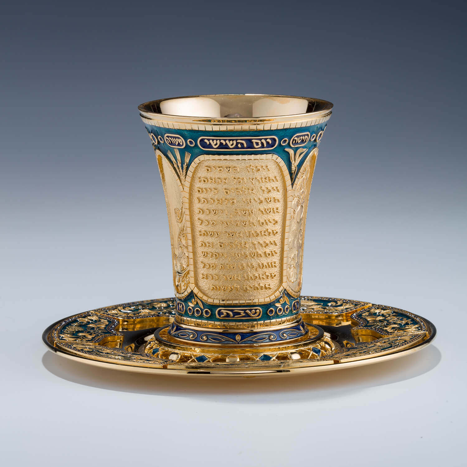 094. A LARGE STERLING AND ENAMEL KIDDUSH CUP BY YAAKOV DAVIDOFF
