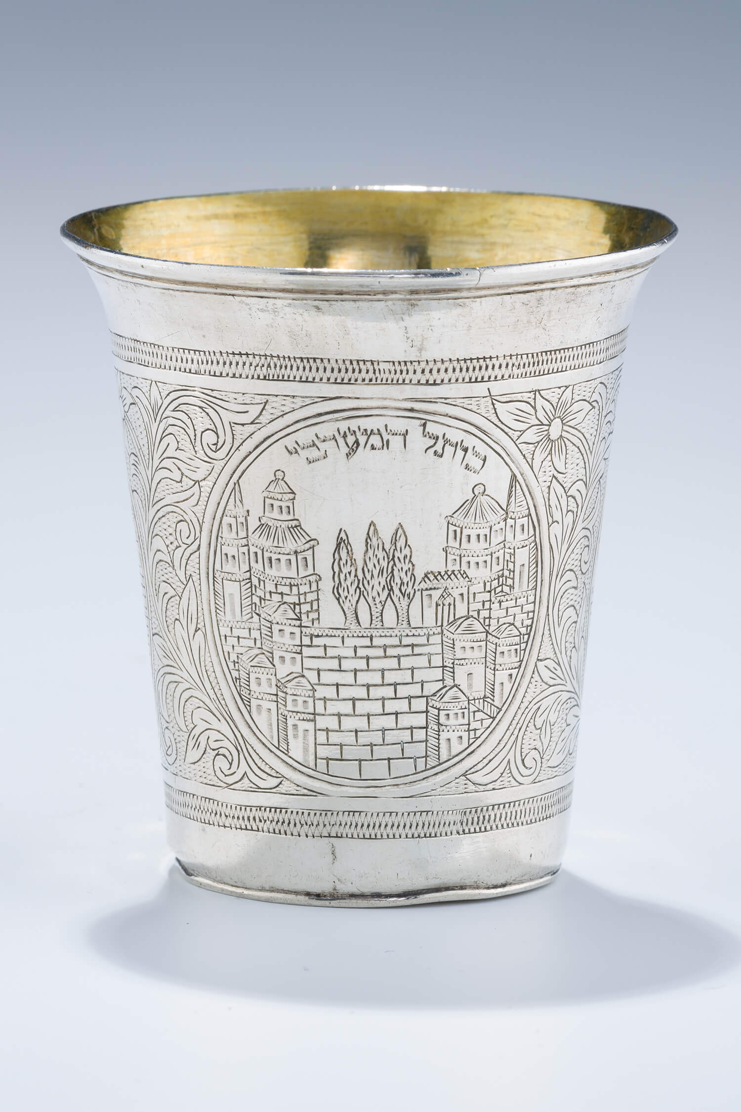 "056. A LARGE SILVER '""SAFED"" KIDDUSH CUP"