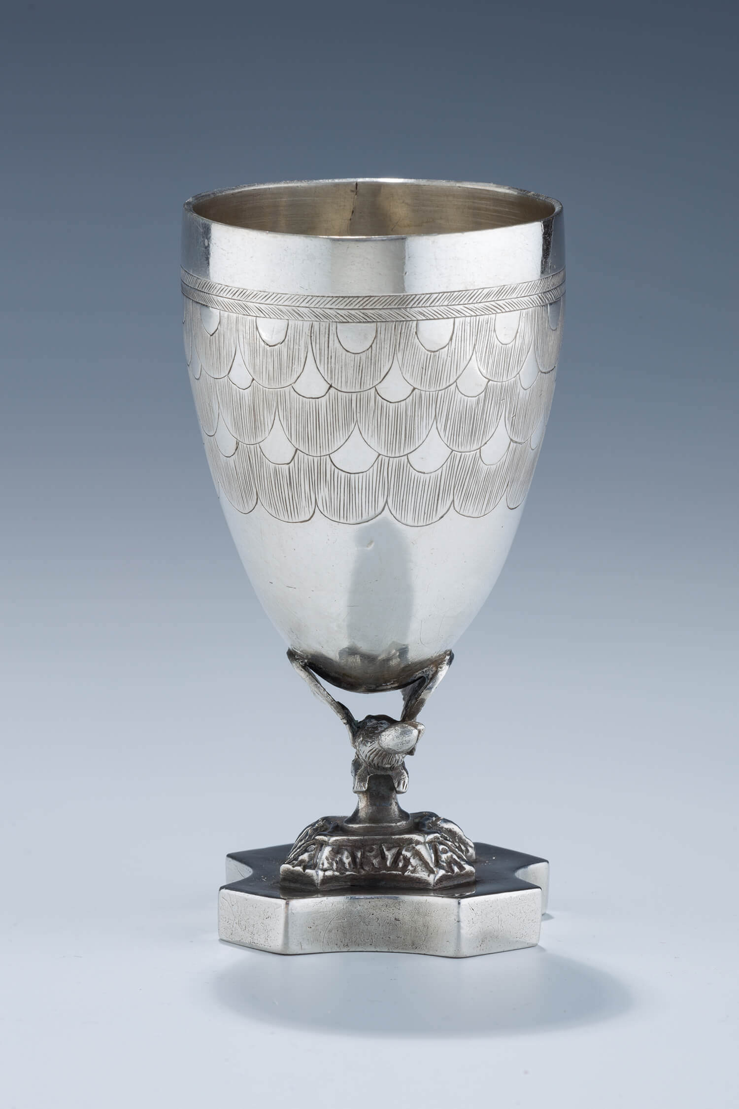 007. AN EARLY SILVER KIDDUSH CUP