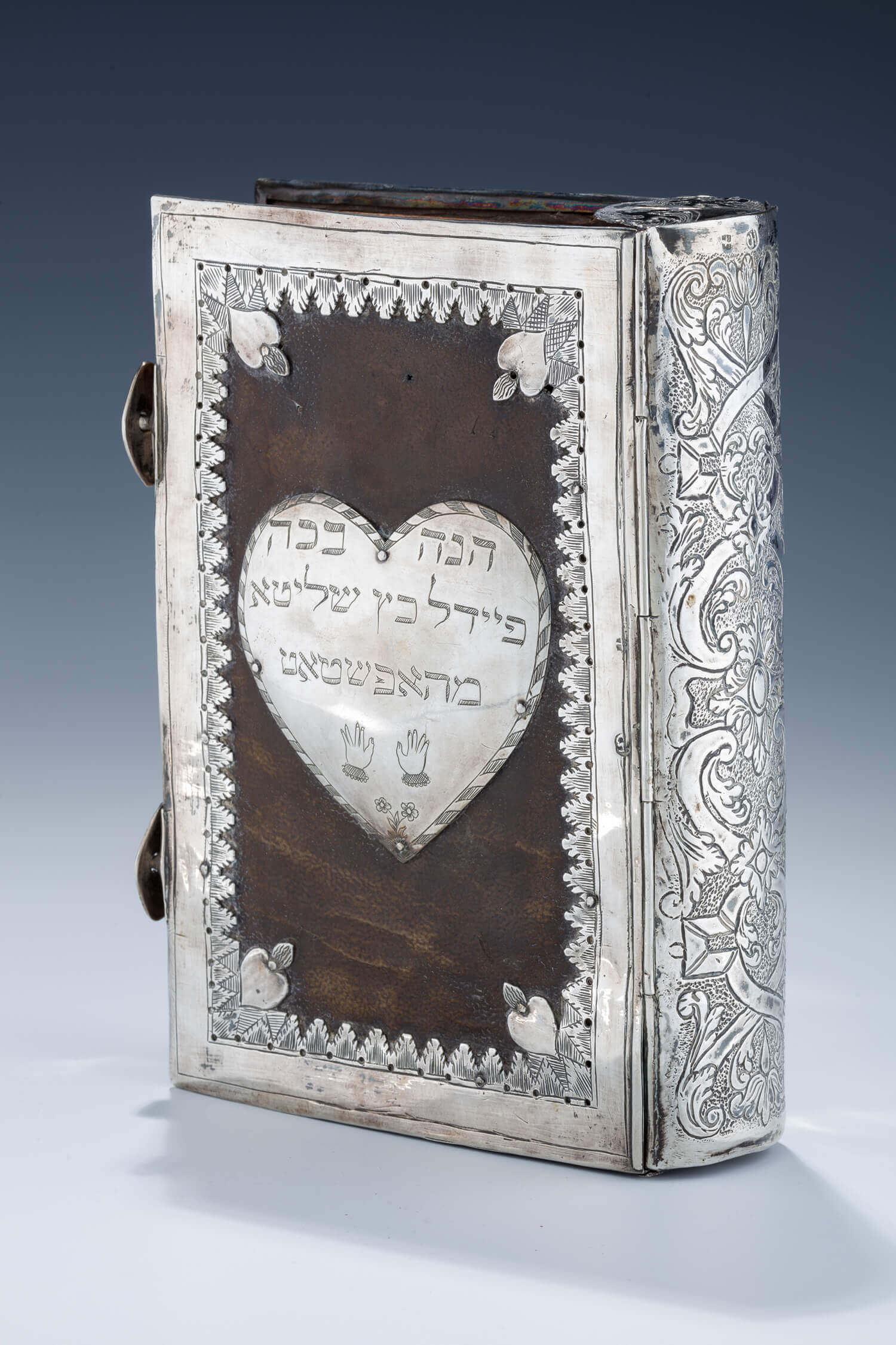 087. SEDER HATEFILLOT MIKOL HASHANAH (PRAYER BOOK FOR THE ENTIRE YEAR)