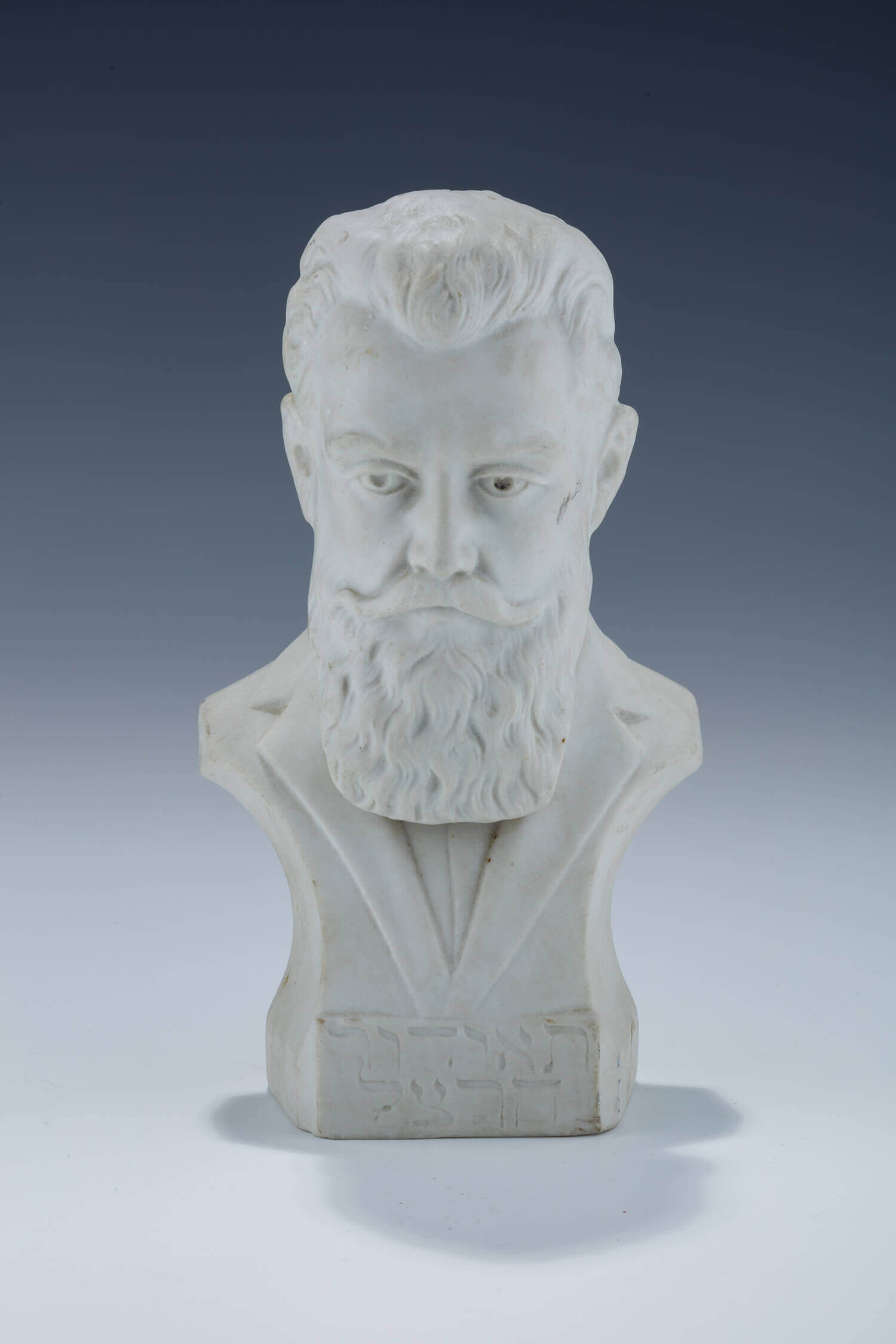 022. A BISQUE BUST OF THEODOR HERZL