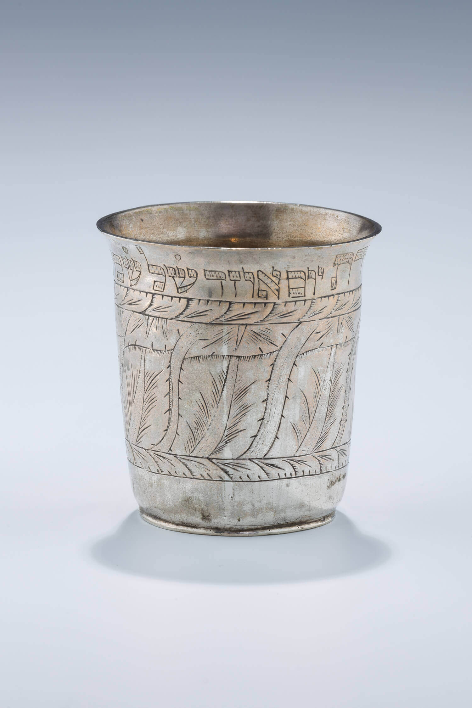 053. A RARE AND IMPORTANT SILVER SHMIROT BEAKER