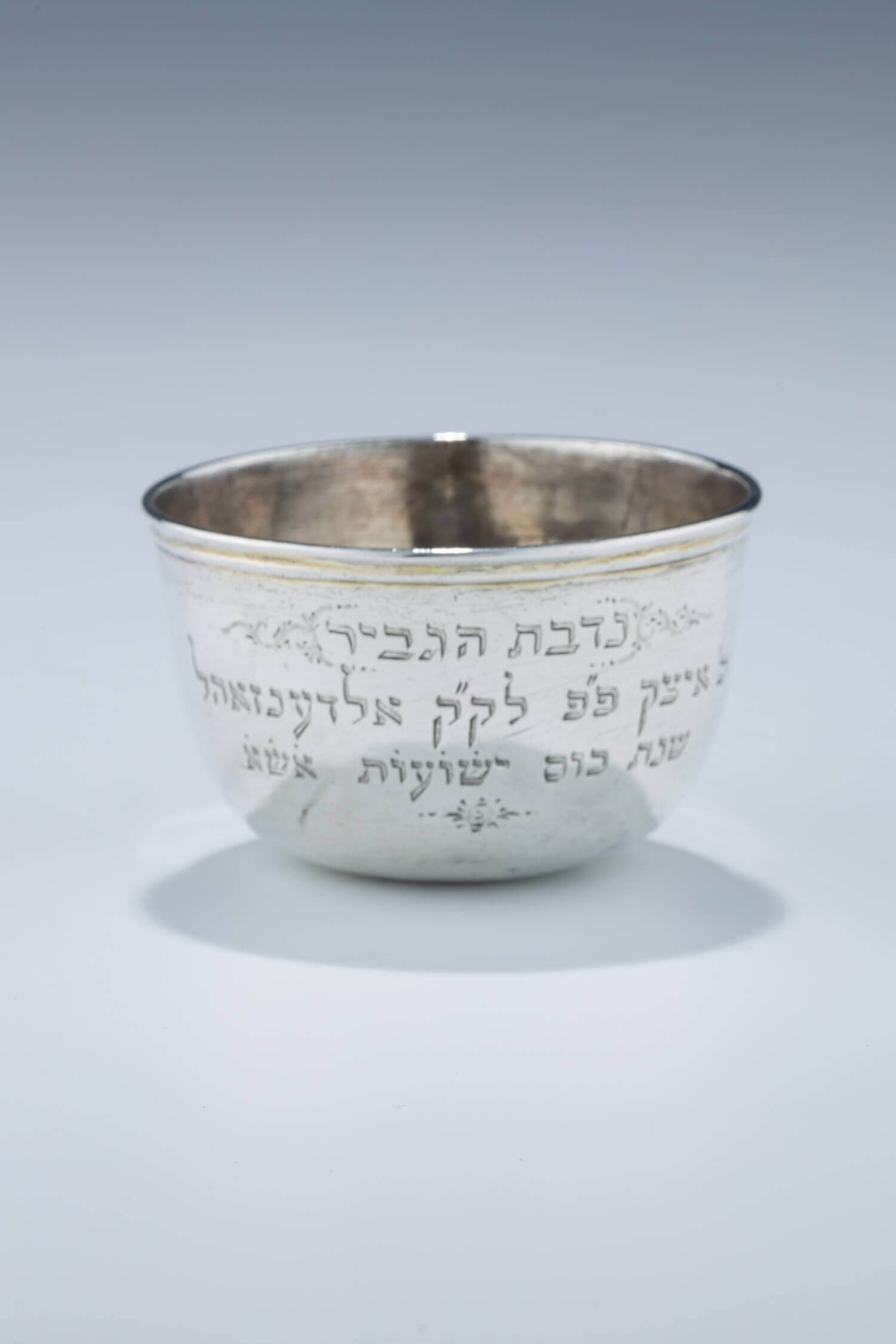 080. A RARE SILVER KIDDUSH CUP OF DUTCH (Oldenzaal) INTEREST