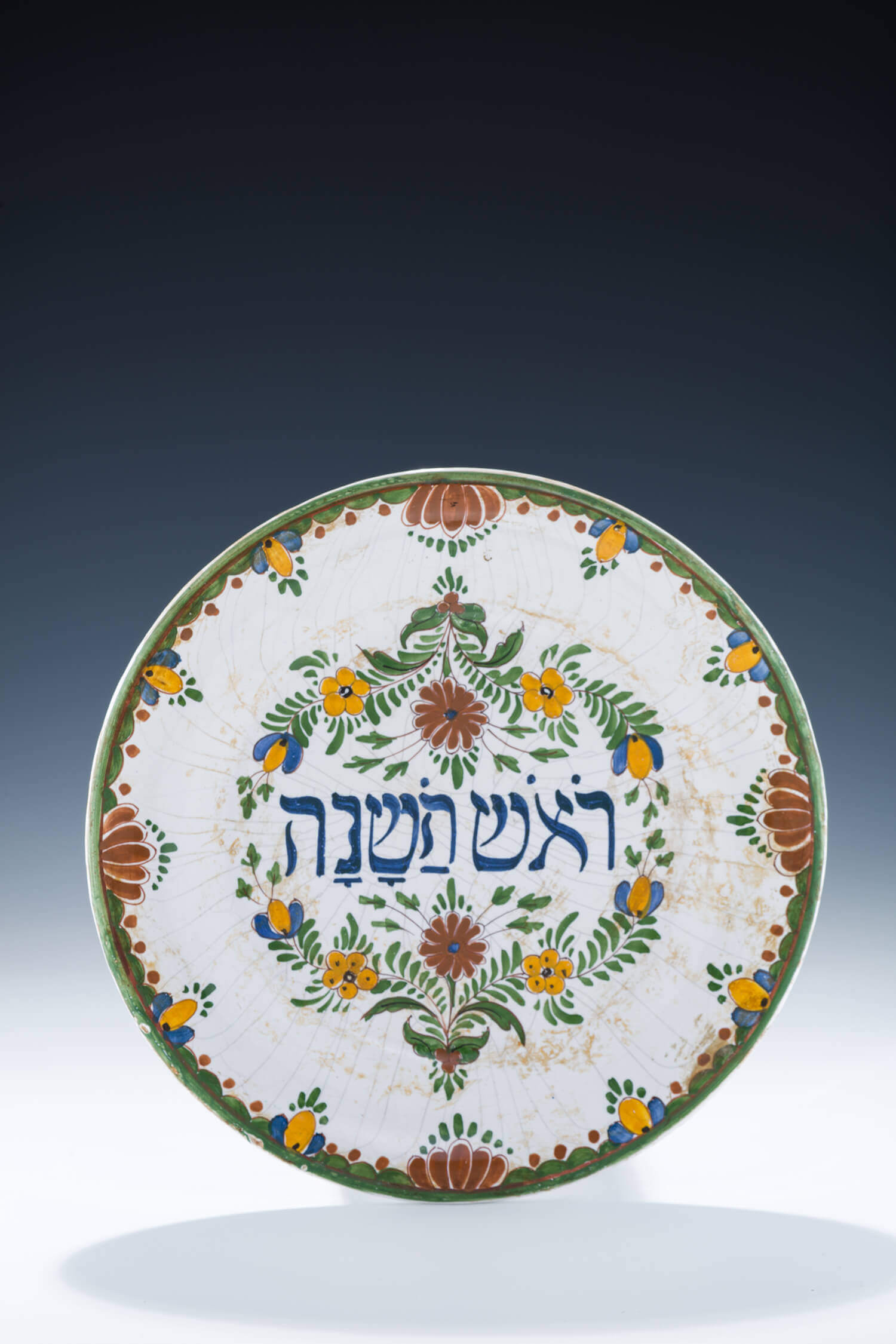 019. AN EARLY ROSH HASHANAH DISH