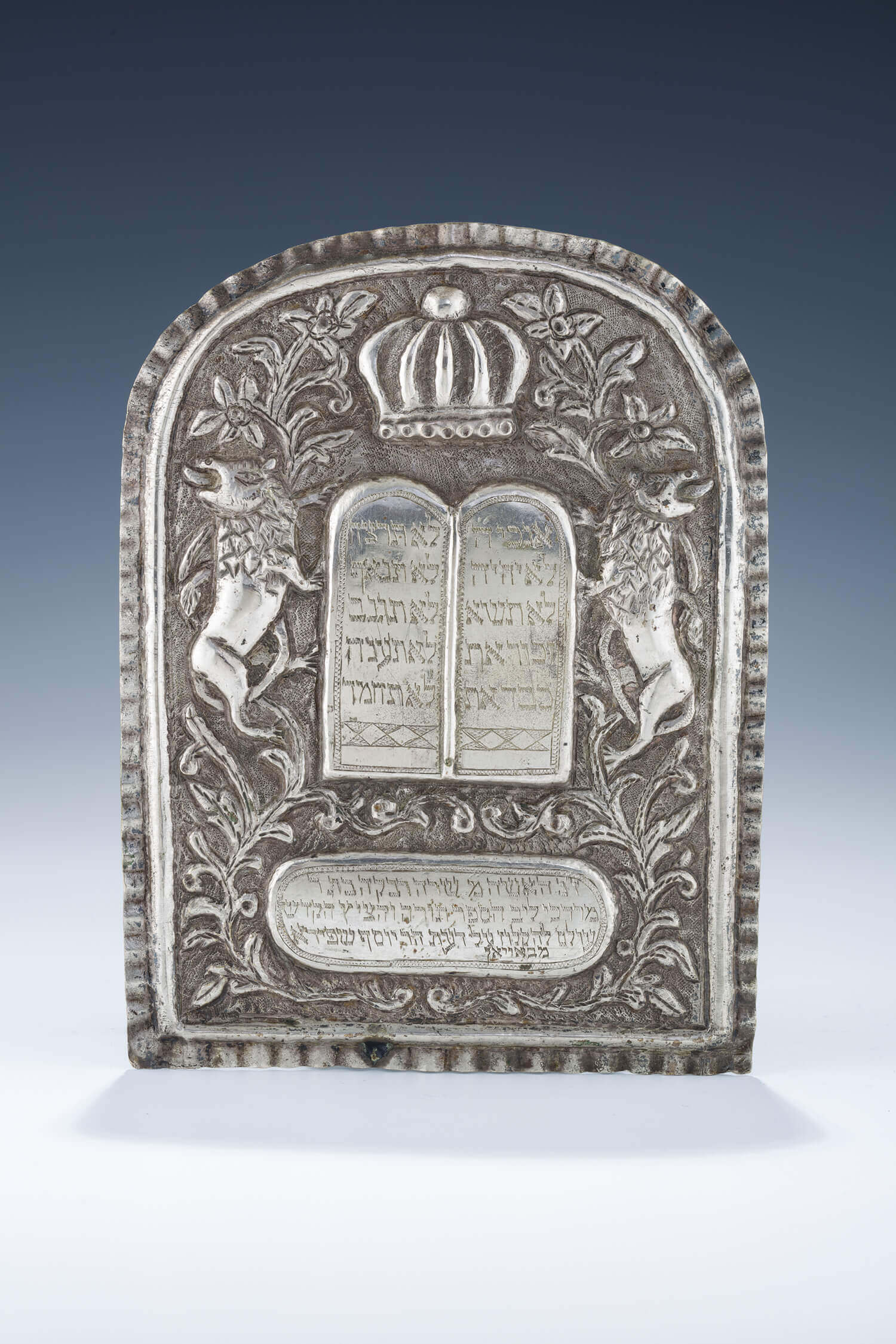 062. AN EXCEPTIONALLY RARE AND IMPORTANT TORAH SHIELD WITH BOYANER CHASSIDIC INTEREST