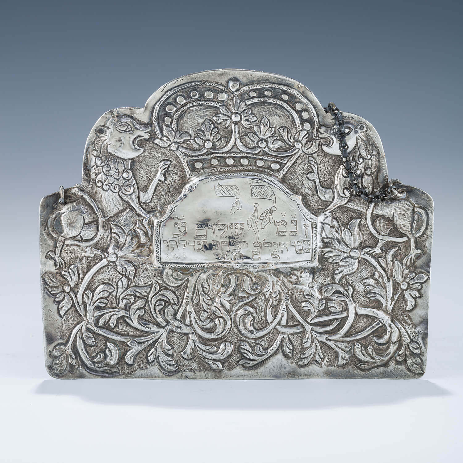 077. AN EARLY SILVER TORAH SHIELD